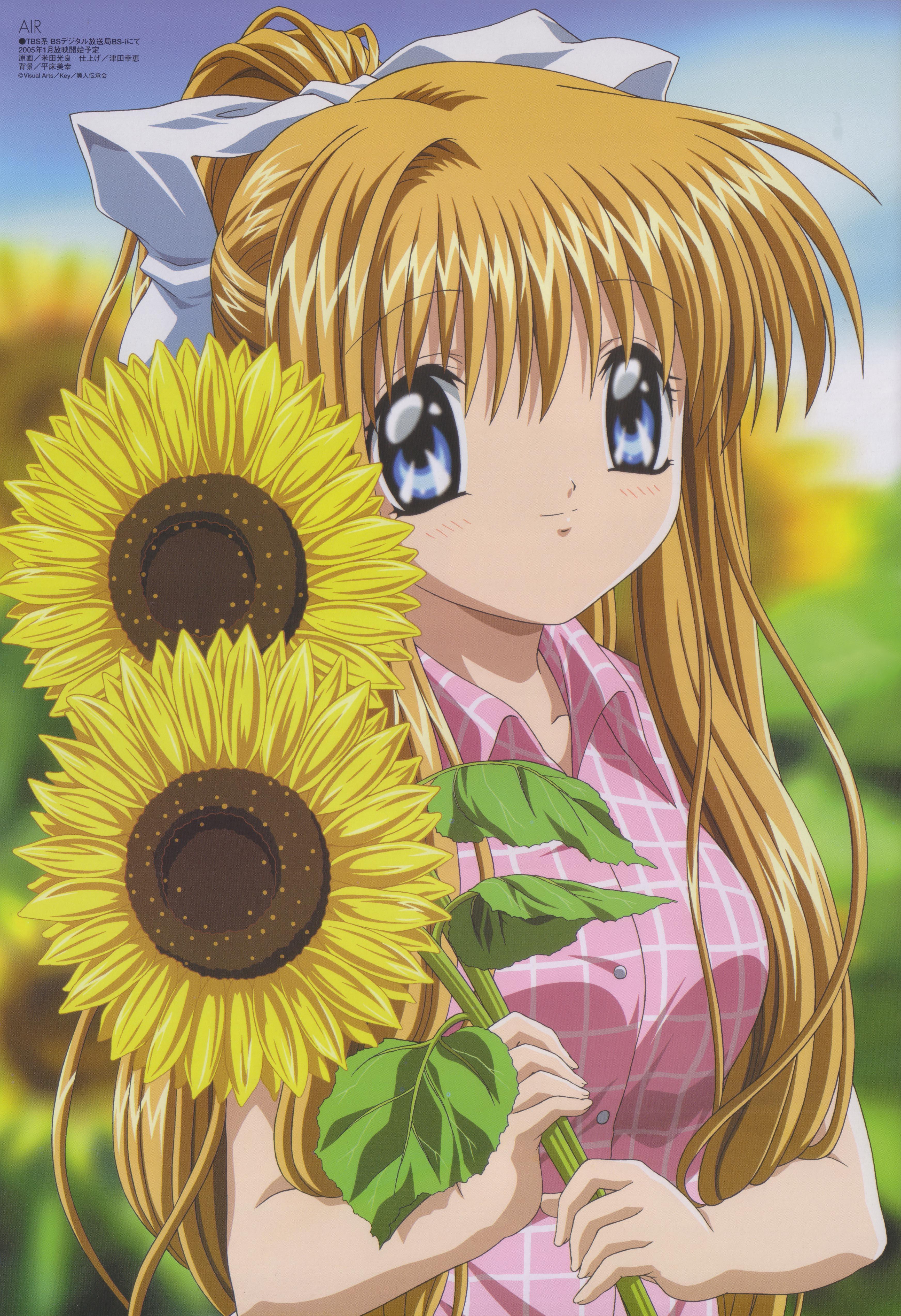 Pink Sunflowers Wallpaper