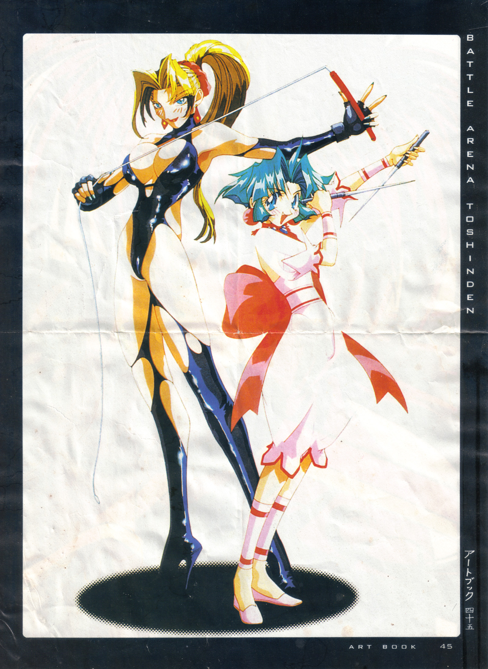 Battle Arena Toshinden: Artbook IV - Fight p44 - Minitokyo