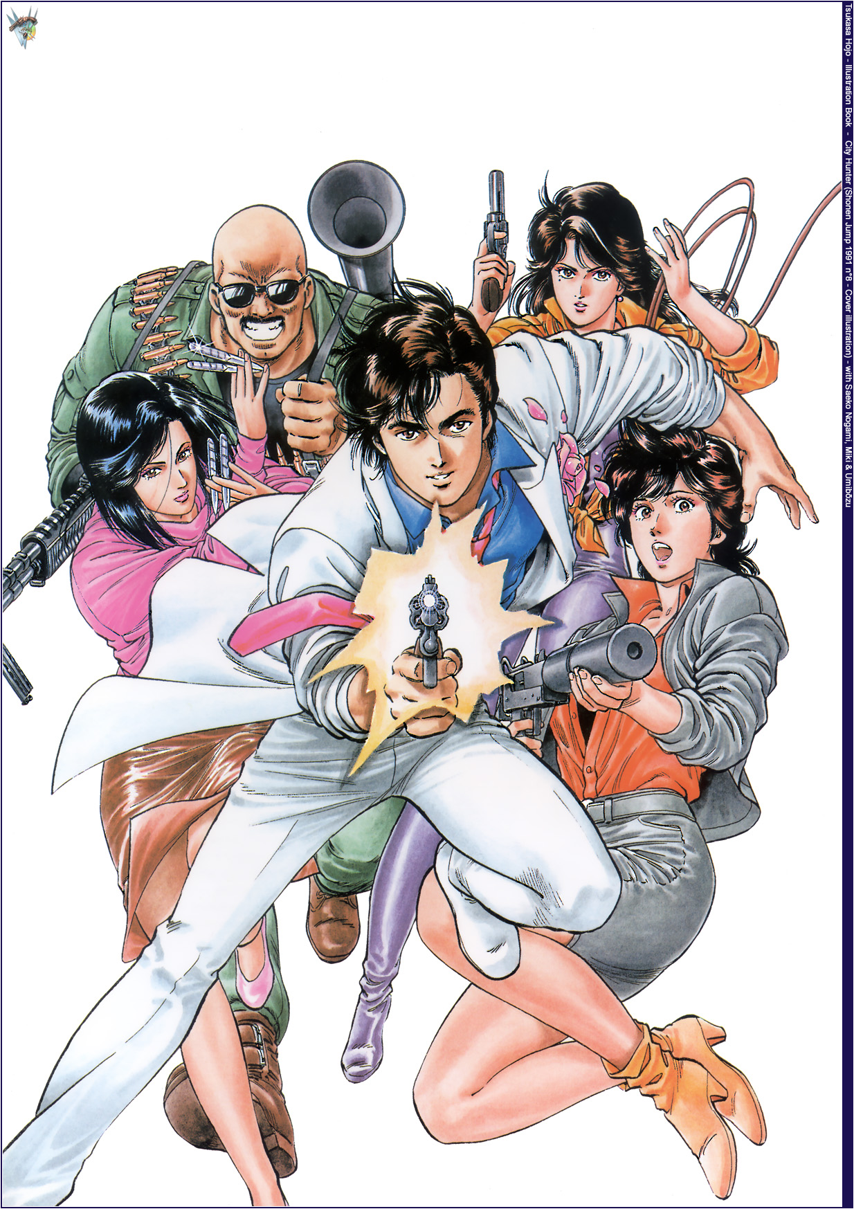 City Hunter: City Hunter Characters - Minitokyo