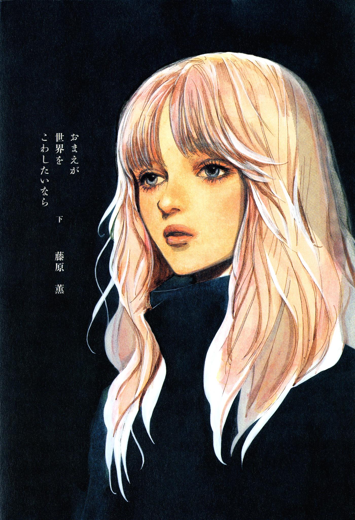 fujiwara kaoru plagiarism