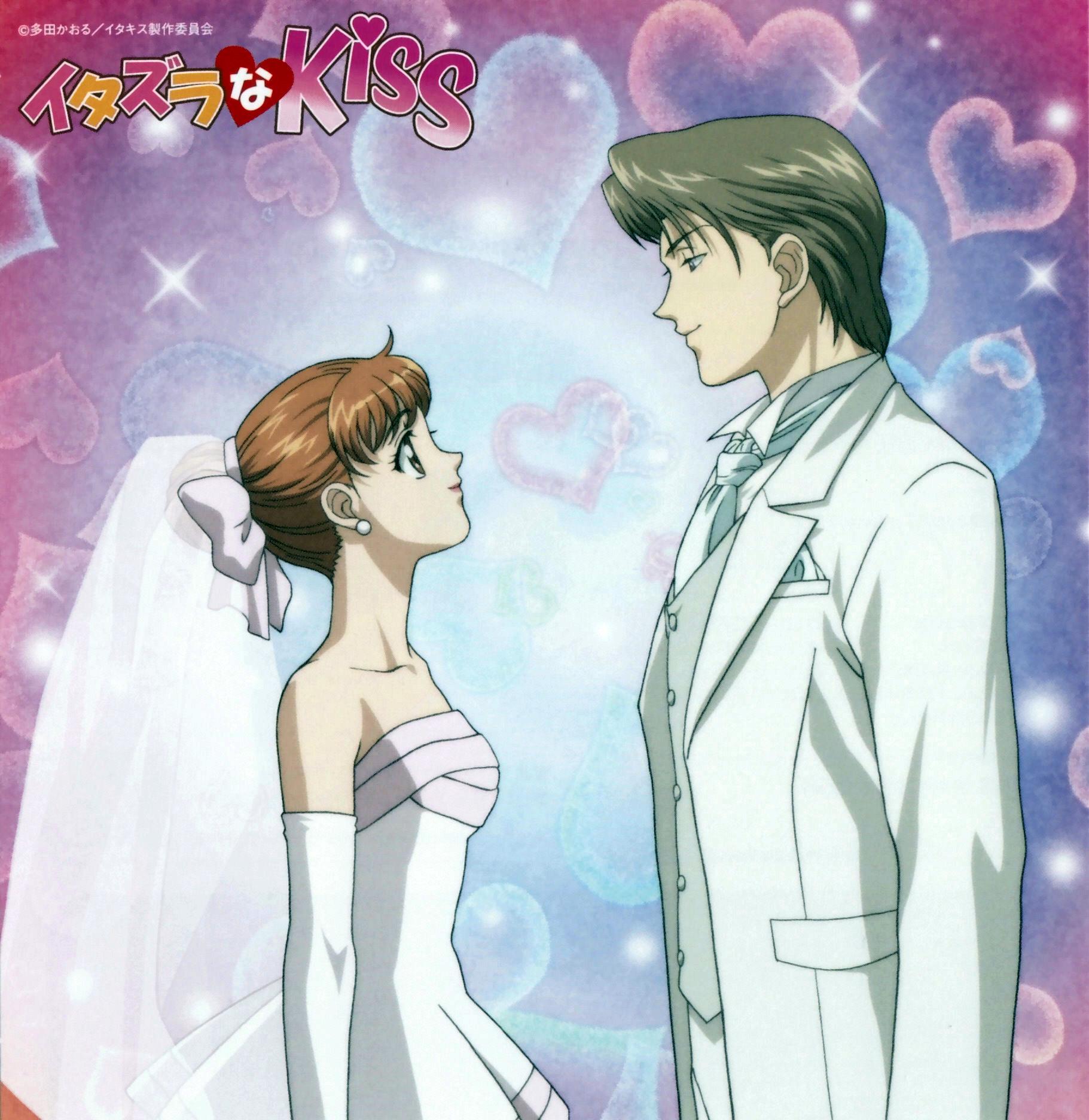 Смотреть онлайн аниме озорной поцелуй 9 фотография