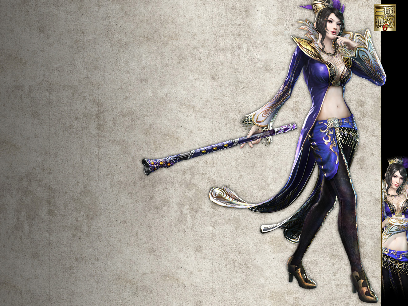 Dynasty warriors erotic sex photo