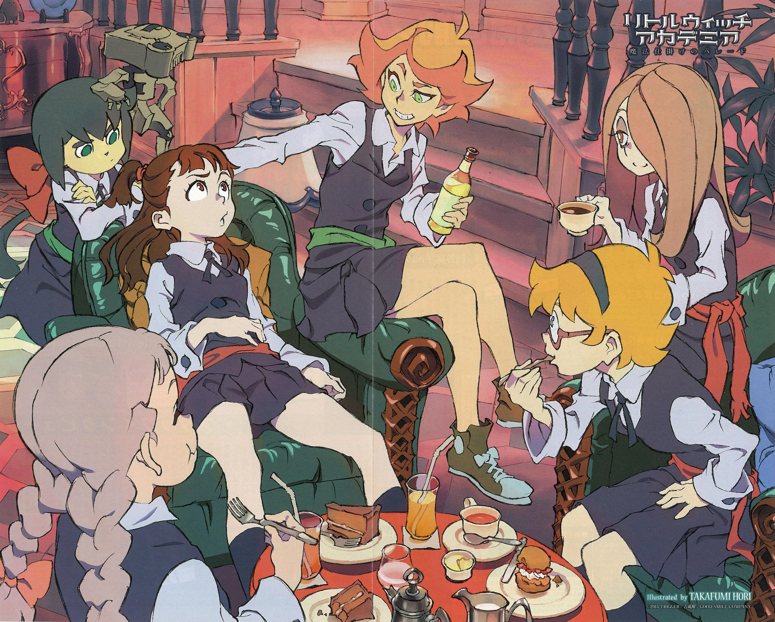 little witch academy