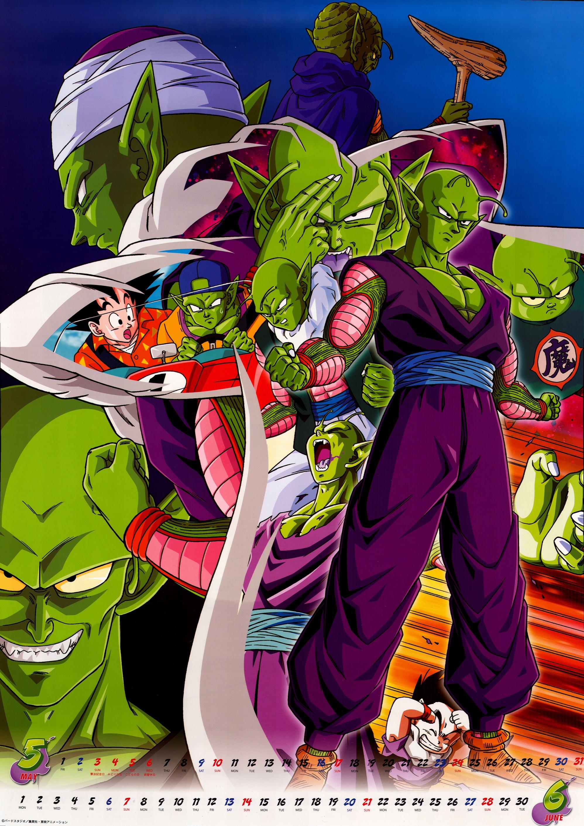 King Piccolo Wallpaper And Scan Gallery Minitokyo