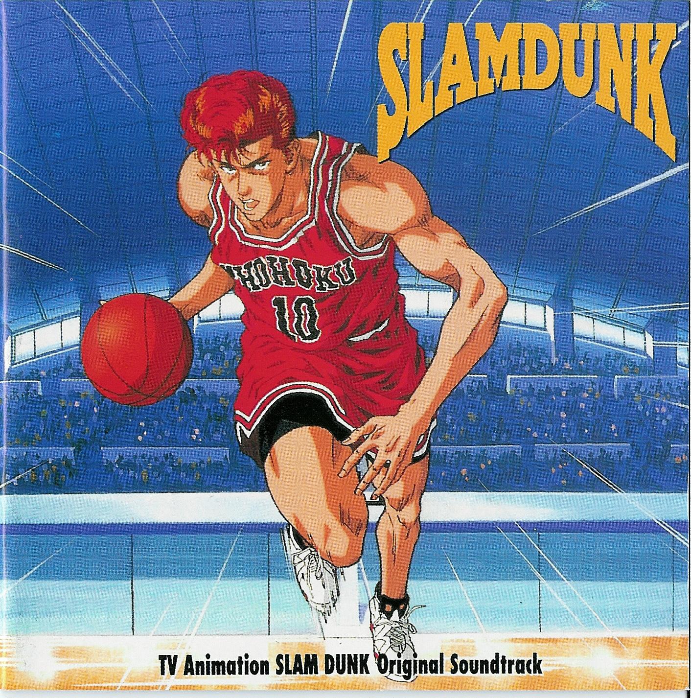 Slam Dunk: Cover_Ost01