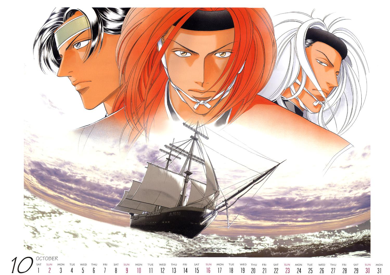 Haru wo Daite Ita: 2005 Calendar-October - Minitokyo