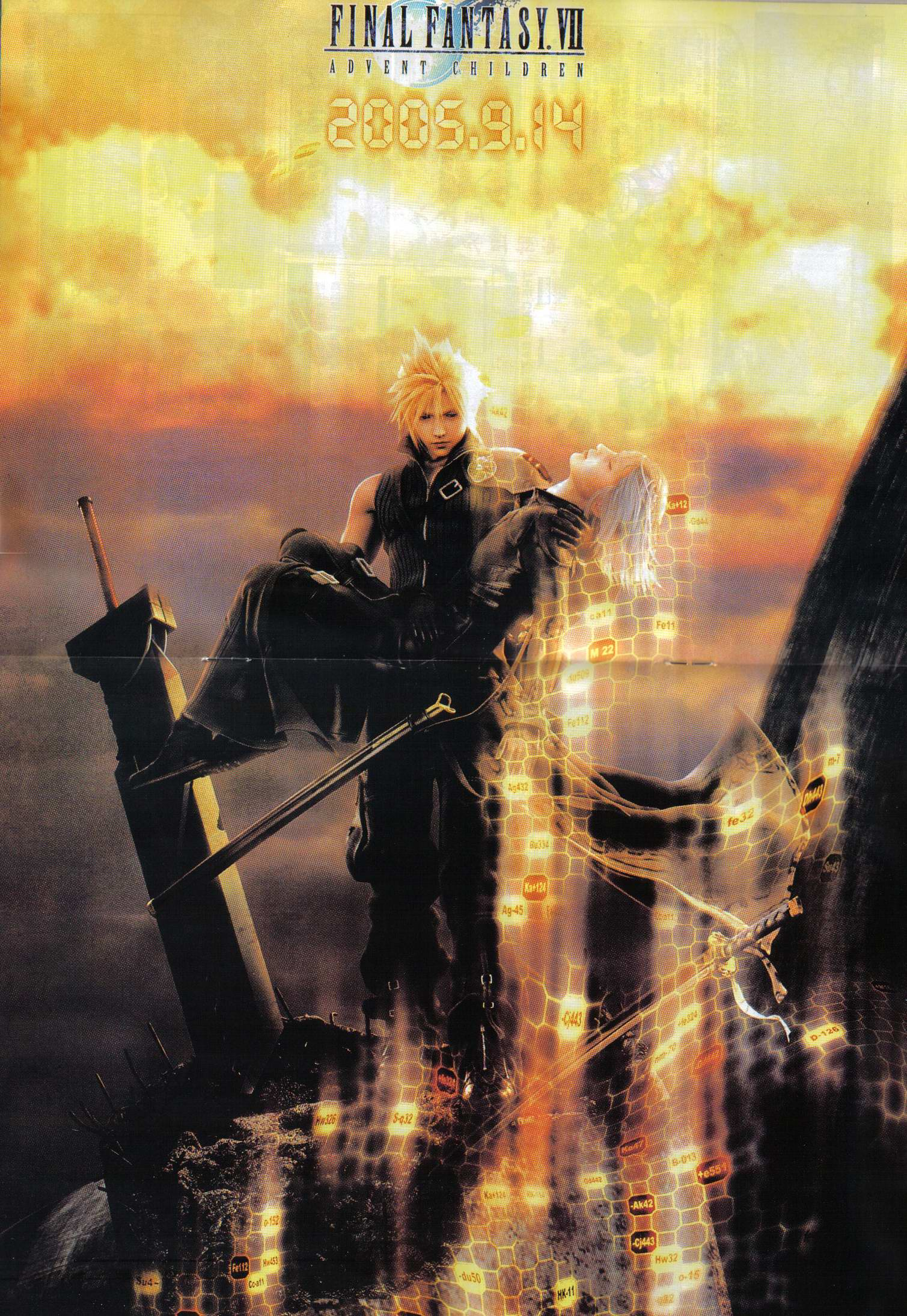 Final Fantasy Vii Advent Children Final Fantasy Vii Ac Poster