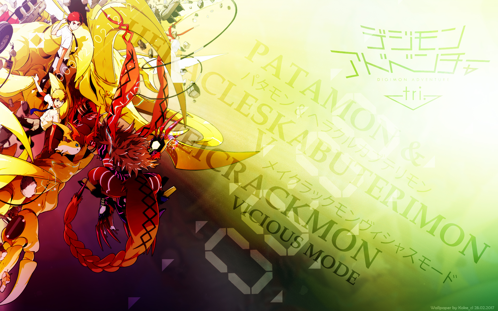 Digimon Adventure Wallpaper Patamon Heracleskabuterimon V
