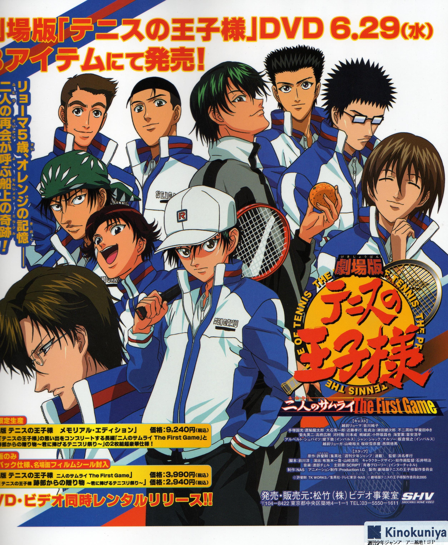 Prince Of Tennis: TeniPuri Movie