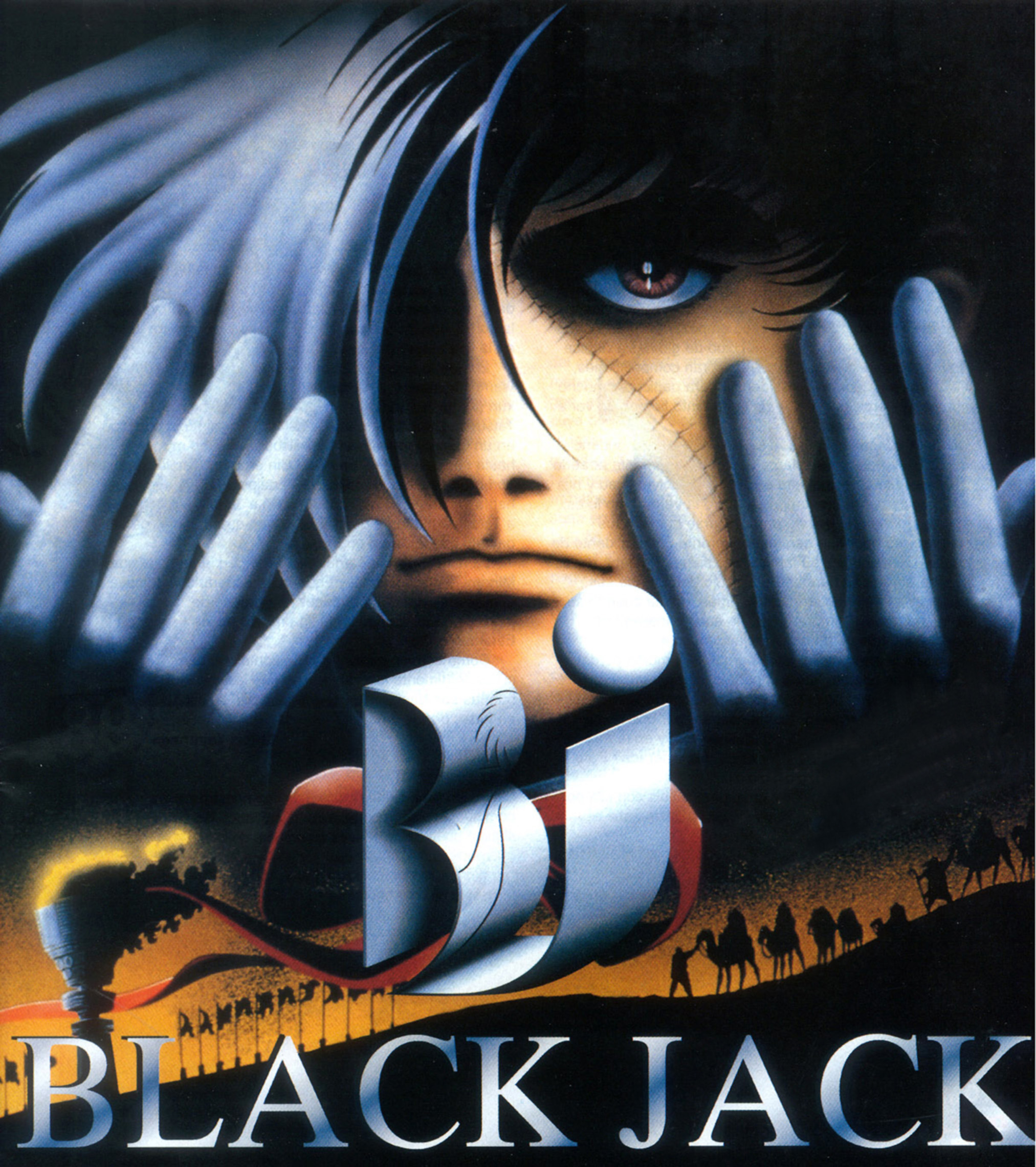 Studio black jack