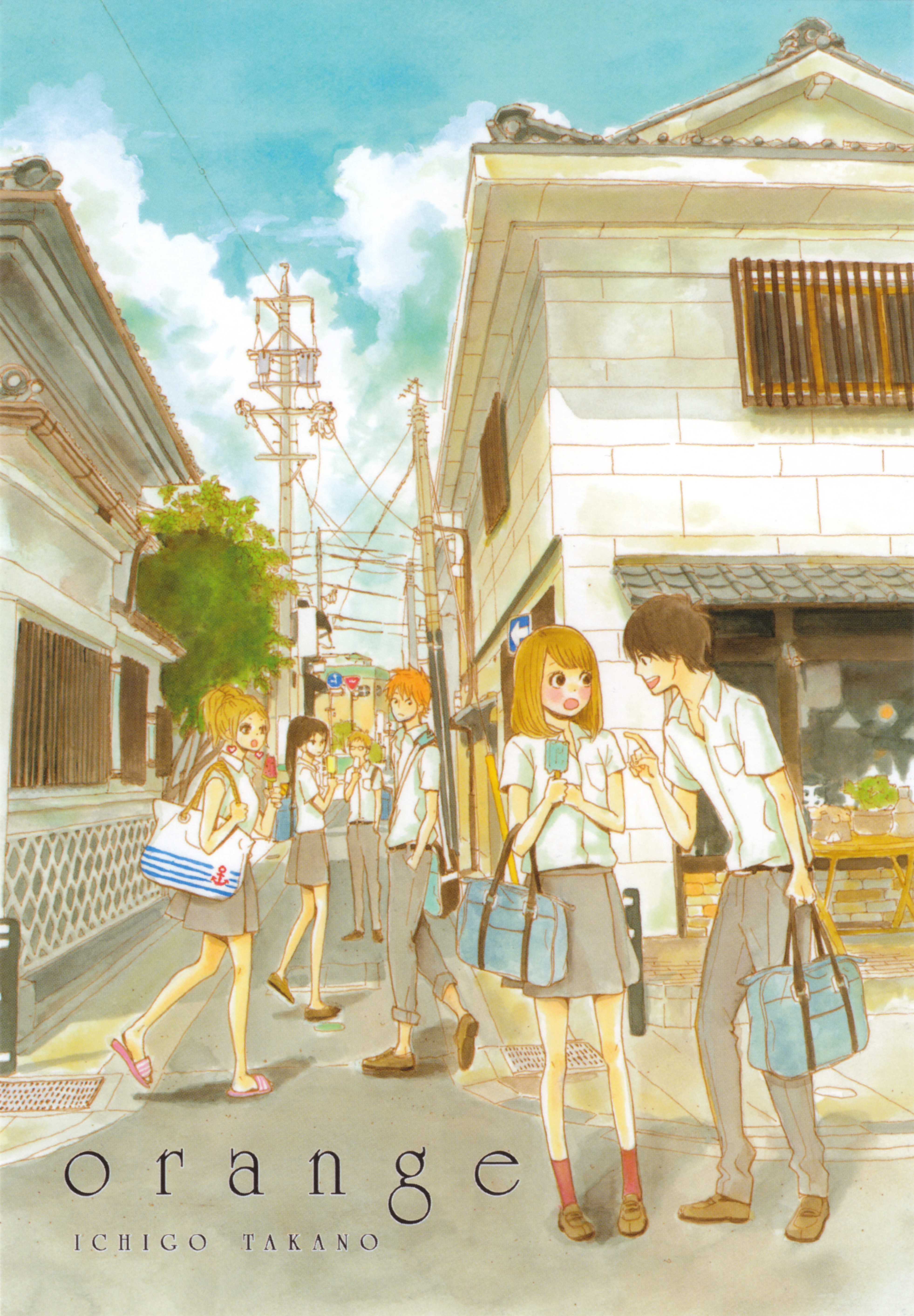 Kakeru Naruse Wallpaper And Scan Gallery Minitokyo