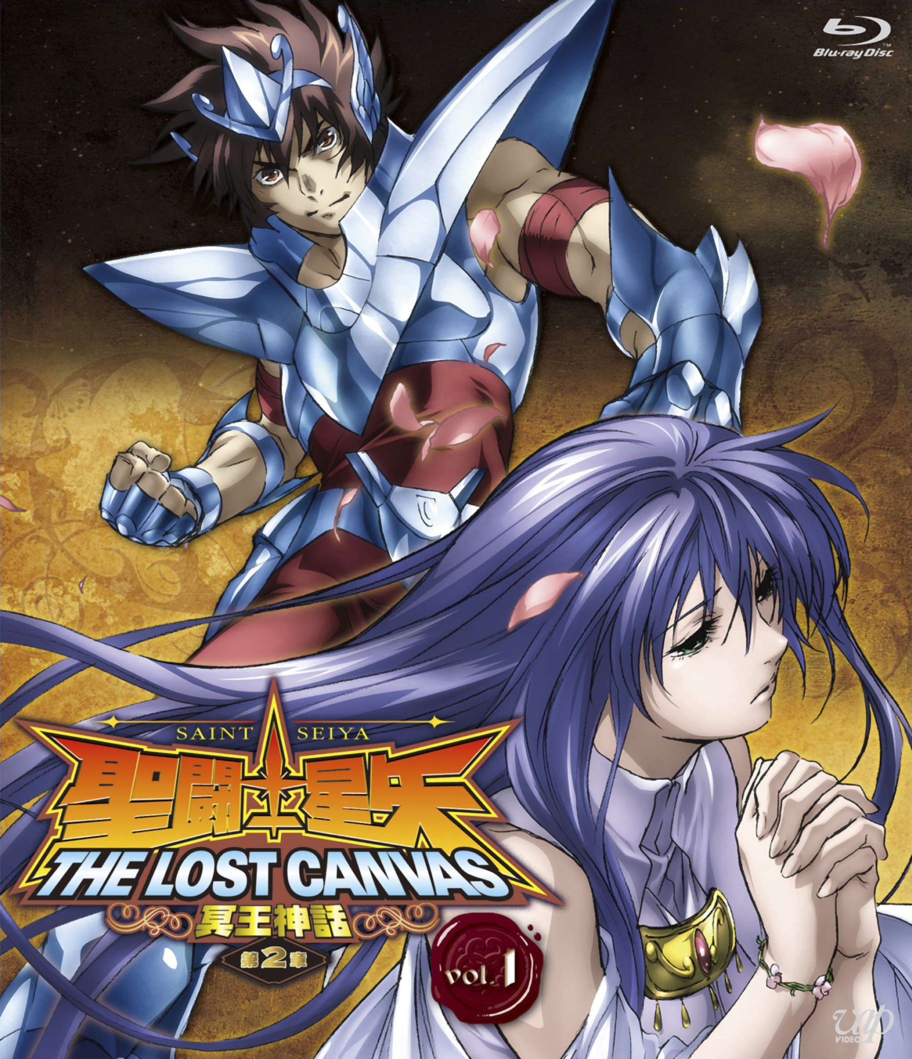 Cdz Lost Canvas 2 Temporada Awesome pegasus tenma - wallpaper and scan gallery - minitokyo