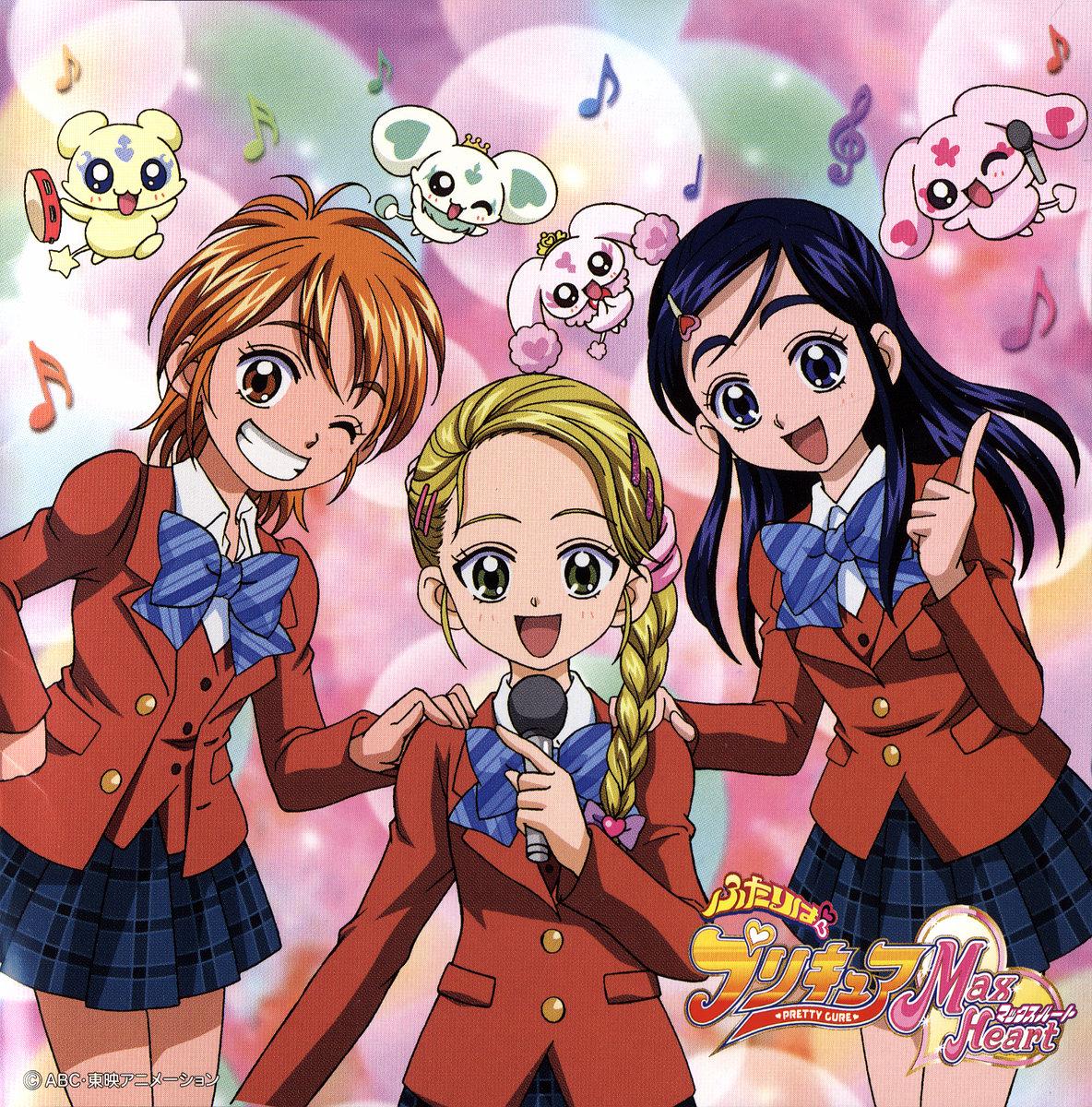 Futari Wa Precure: Precure Max Heart Vocal Vol.2