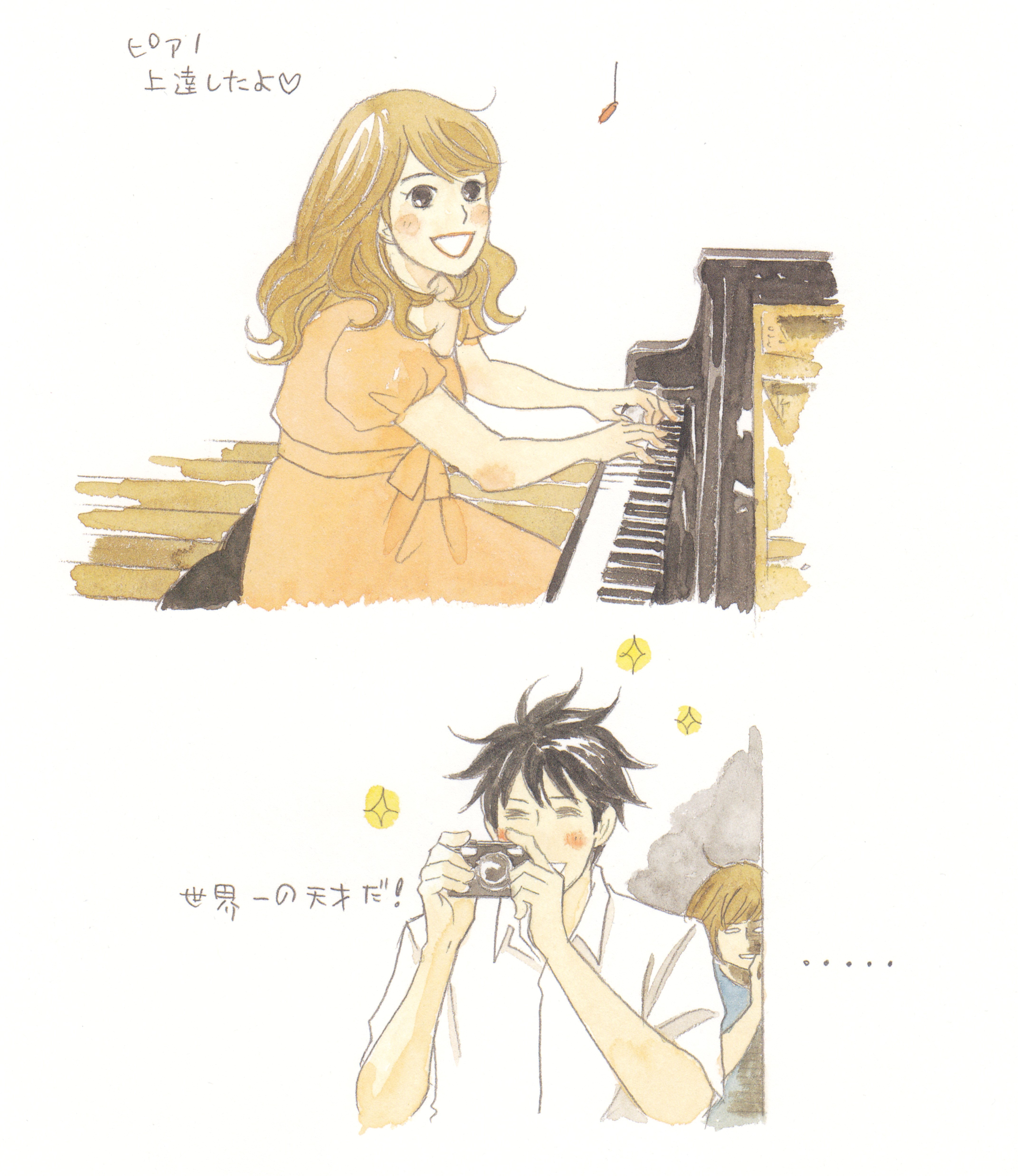 Nodame Cantabile Ninomiya Tomoko: Nodame Cantabile: Nodame Illustrations P.35