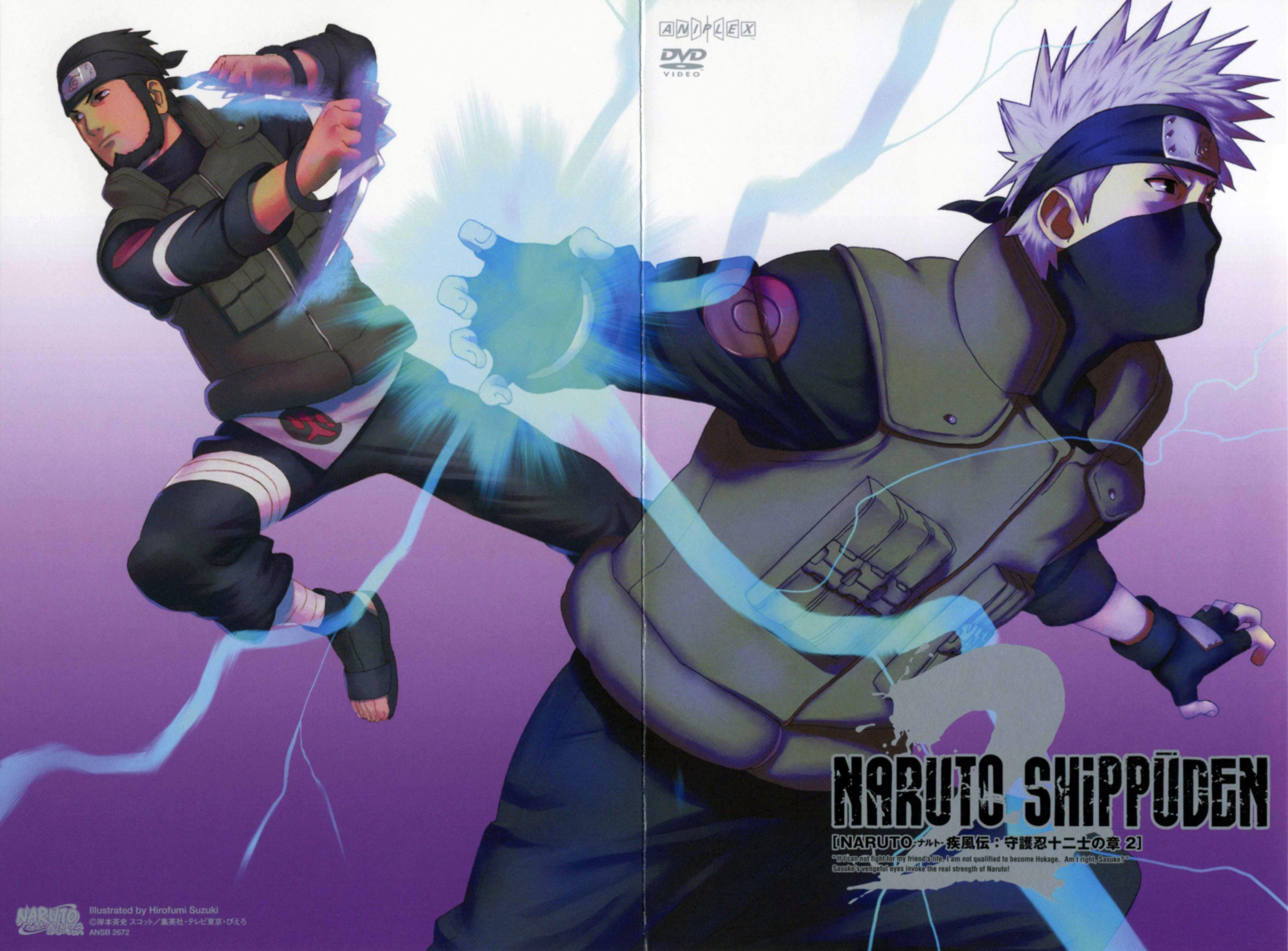 Naruto: Naruto Shippuden Season 3 covers 02