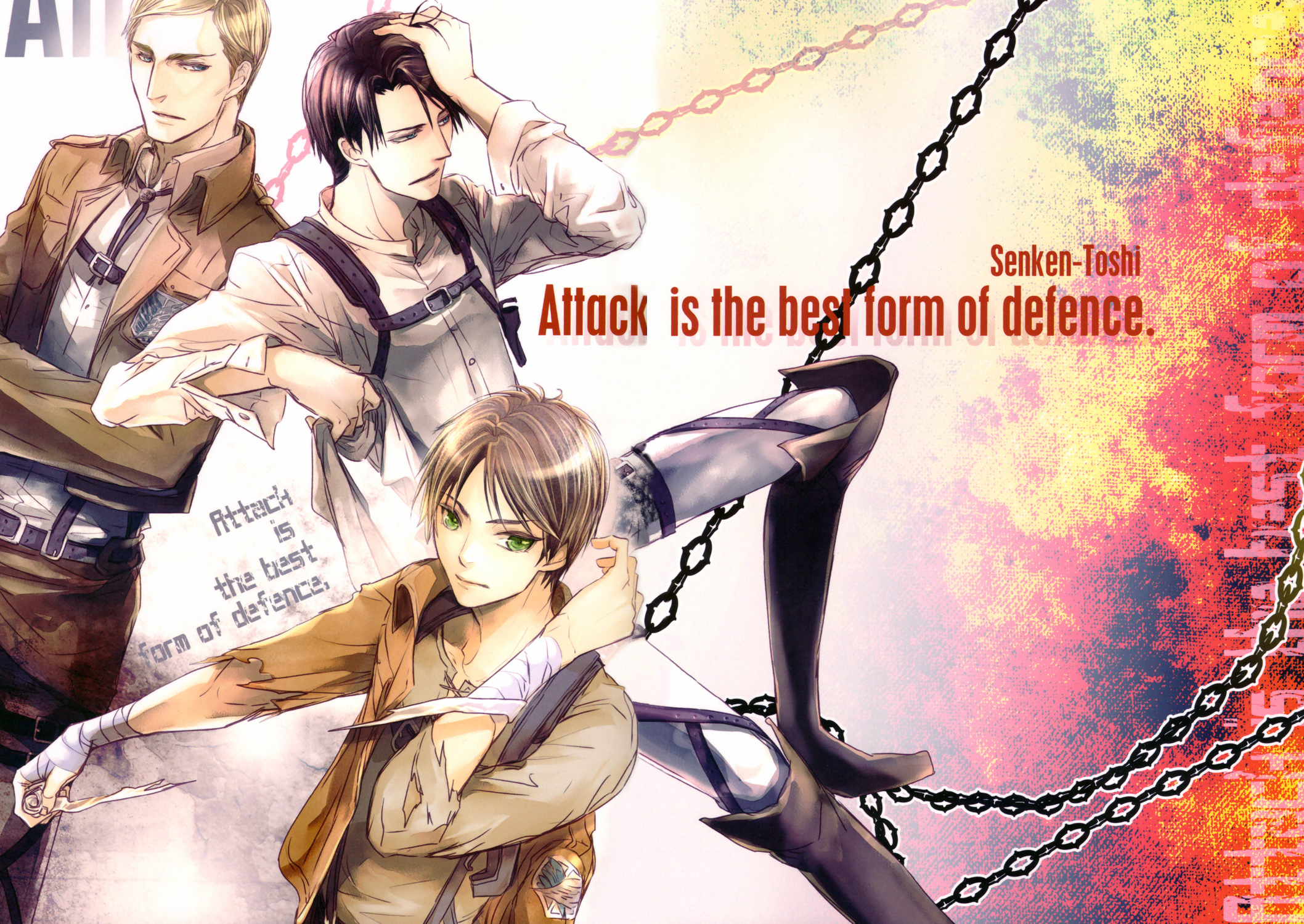 attack is the best form of defence essay