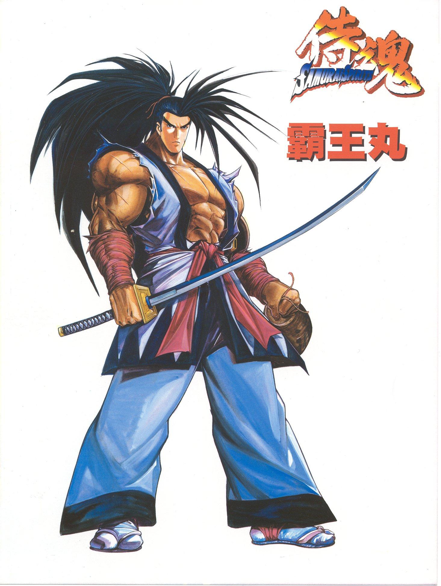 samurai spirits  haomaru