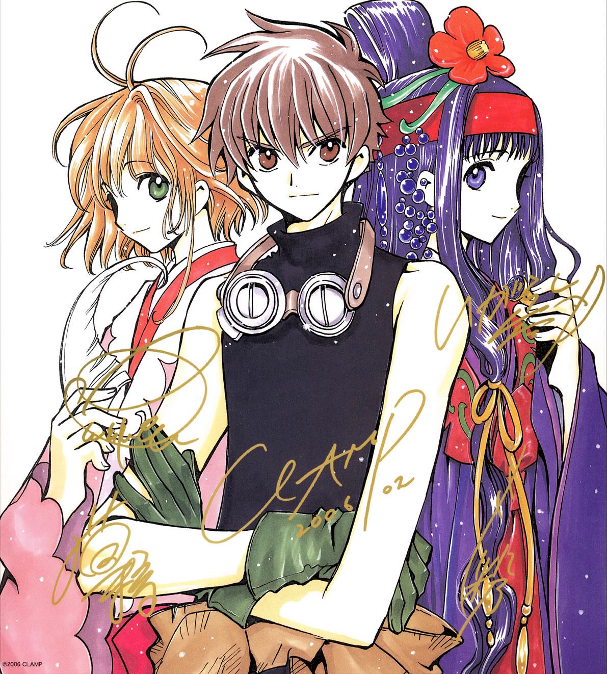 Tsubasa Reservoir Chronicle Ova: Tsubasa Reservoir Chronicle: ClampHolic
