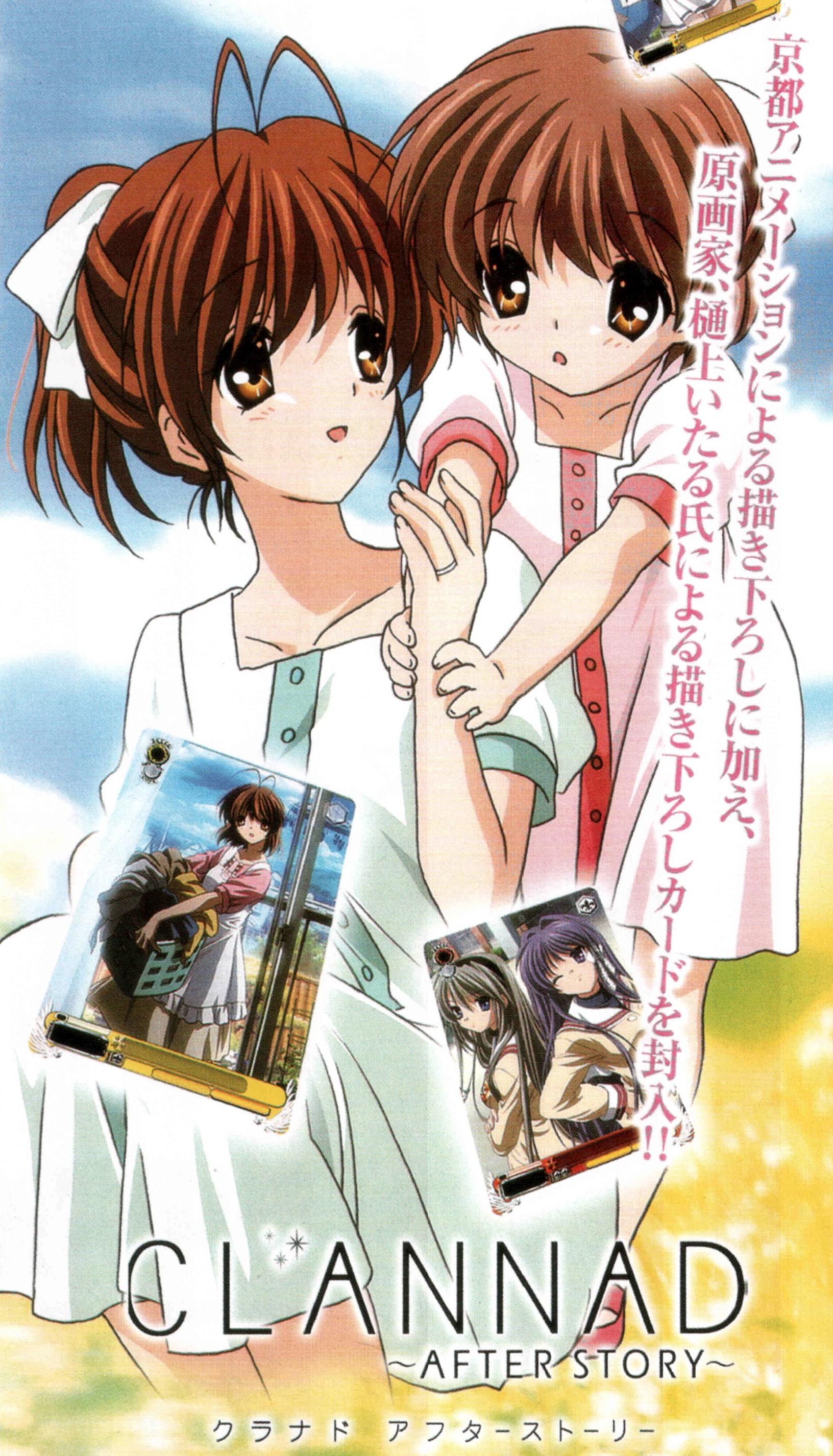 clannad ushio and nagisa