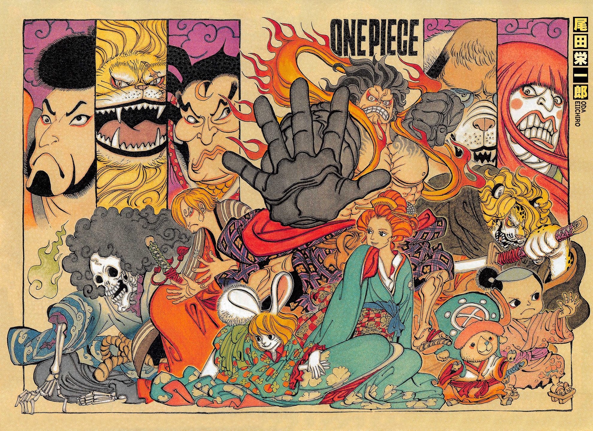 Carrot One Piece Wallpaper And Scan Gallery Minitokyo