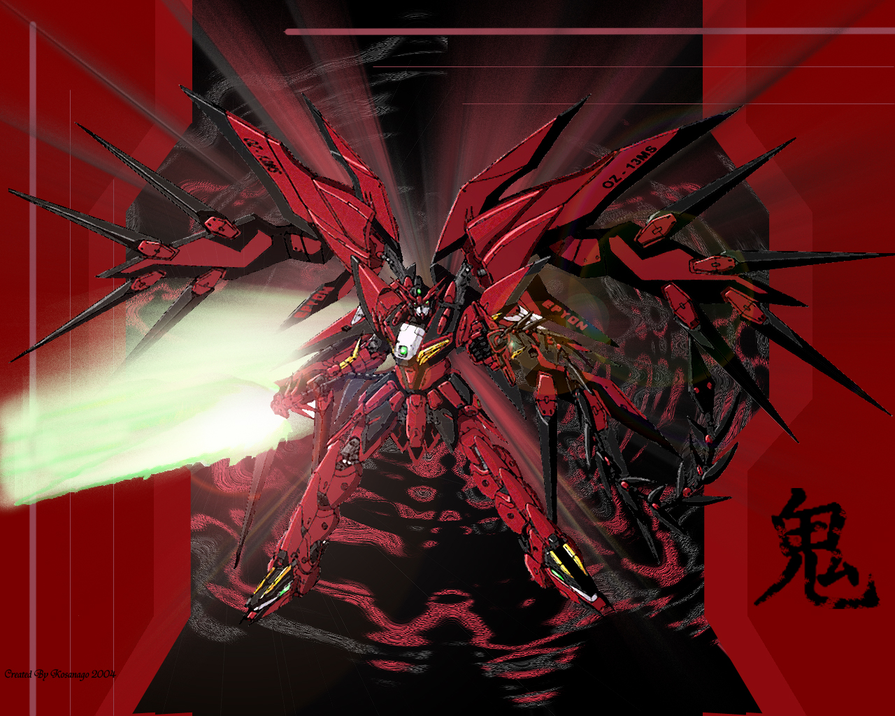 epyon gundam wing - photo #9