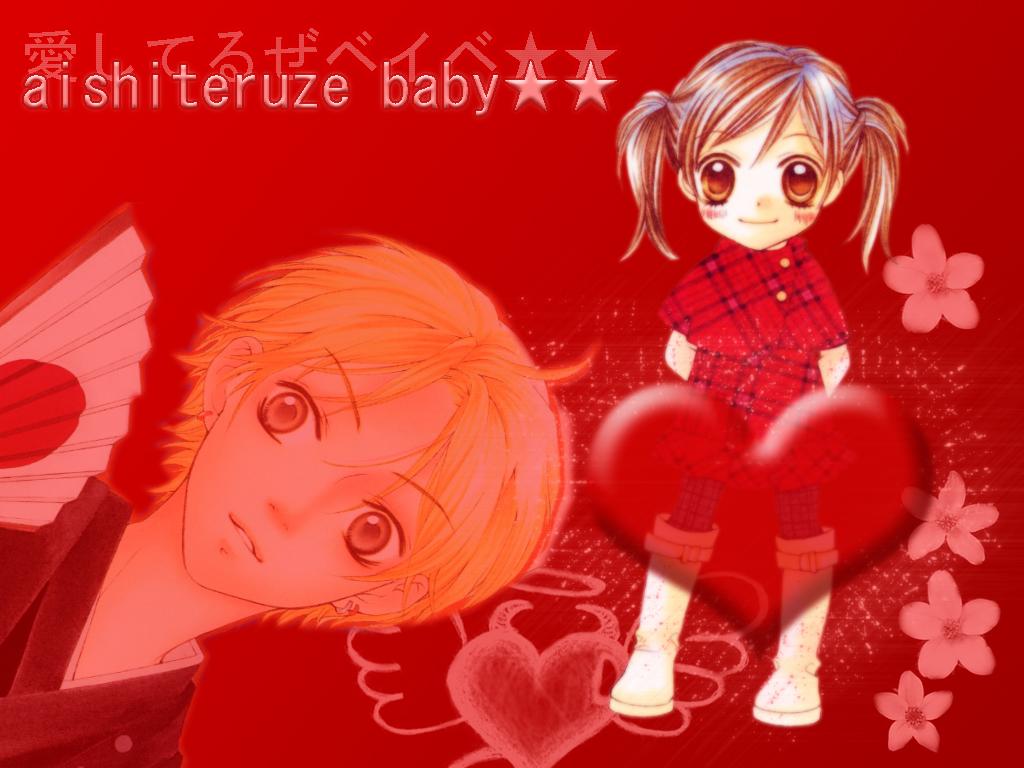 Aishiteruze Baby Wallpaper Love You Baby Minitokyo