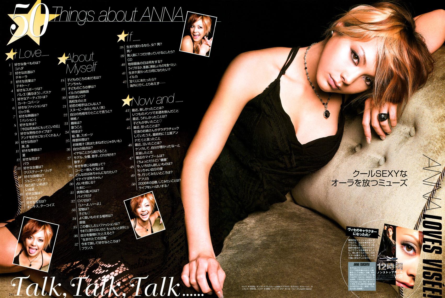 [Image: Minitokyo.Anna.Tsuchiya.512033.jpg]