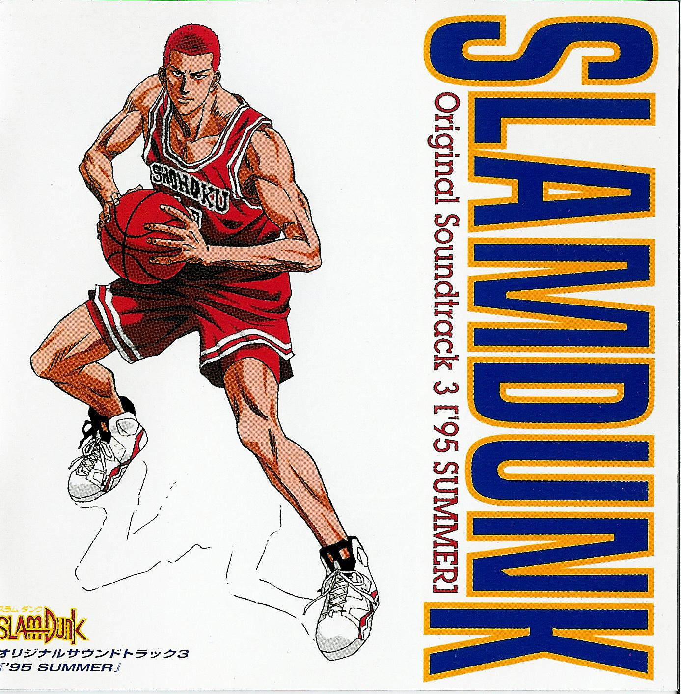 Slam Dunk: Cover3