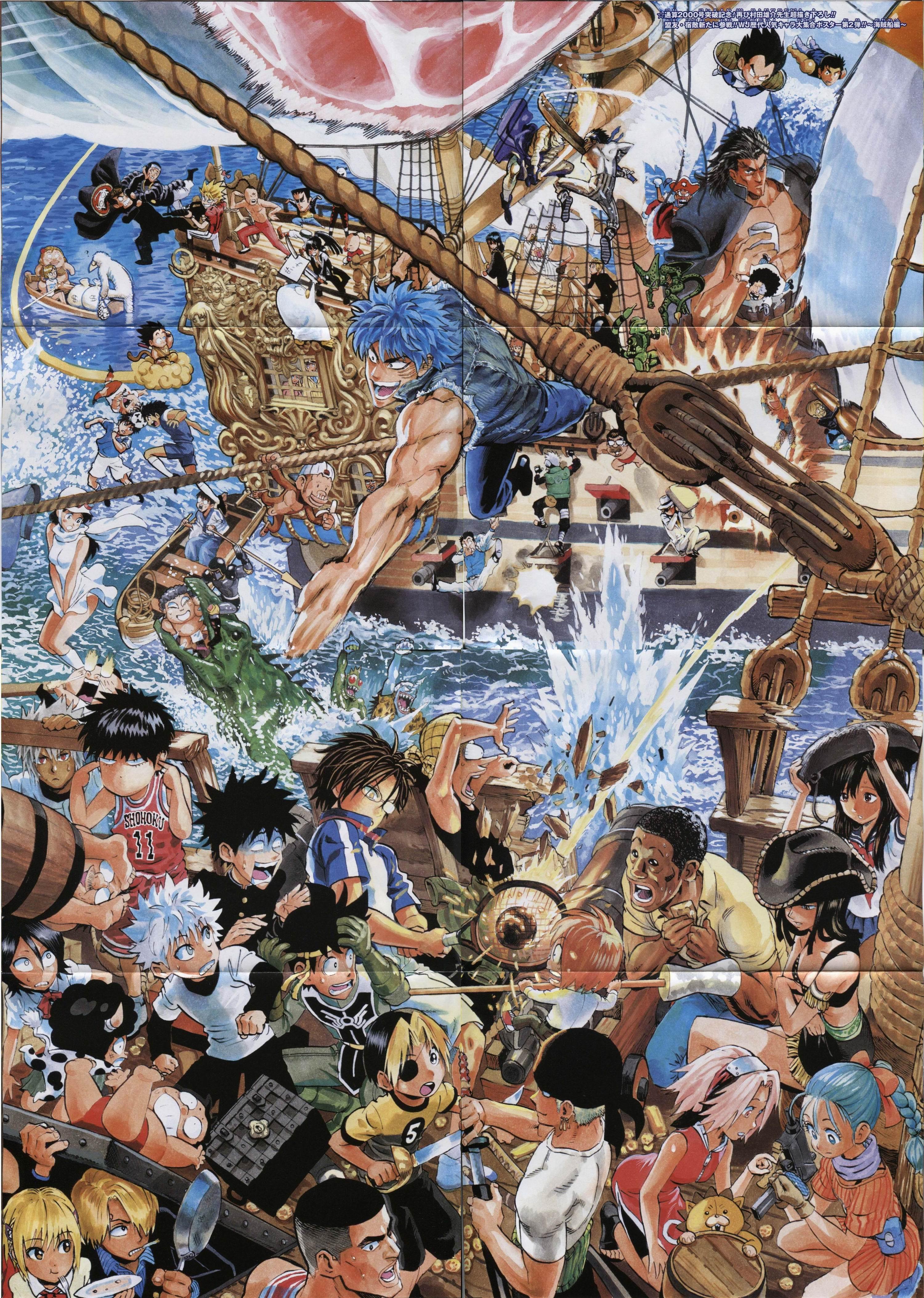 Shonen Jump Wallpaper And Scan Gallery Minitokyo