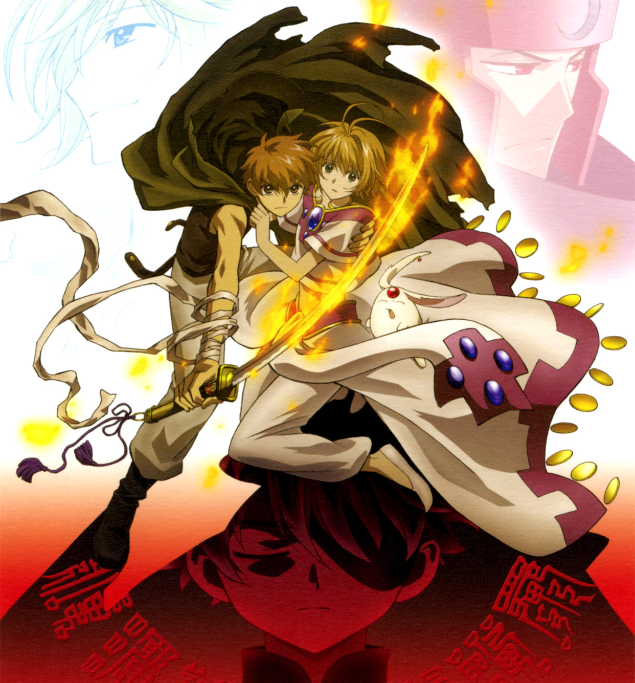 Tsubasa Reservoir Chronicle 1510194: Tsubasa Reservoir Chronicle: Sword Of Fire