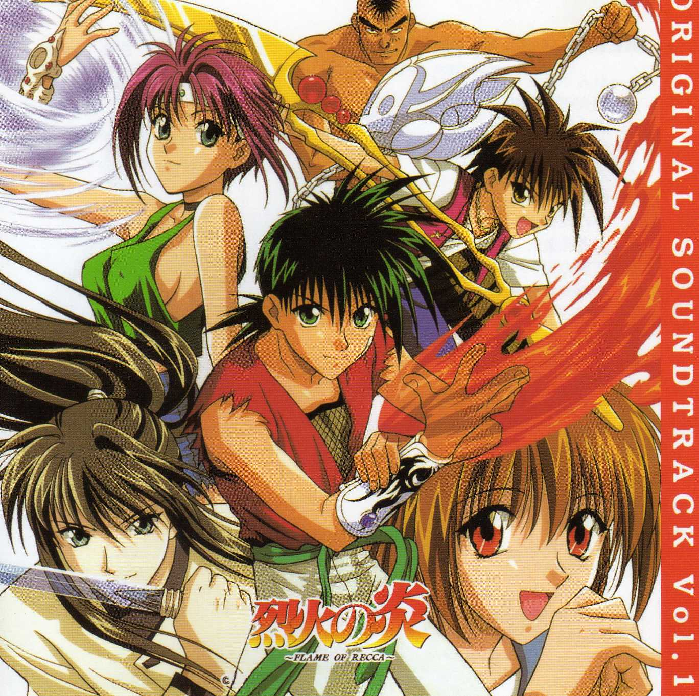 Flame Of Recca Wallpaper And Scan Gallery Minitokyo