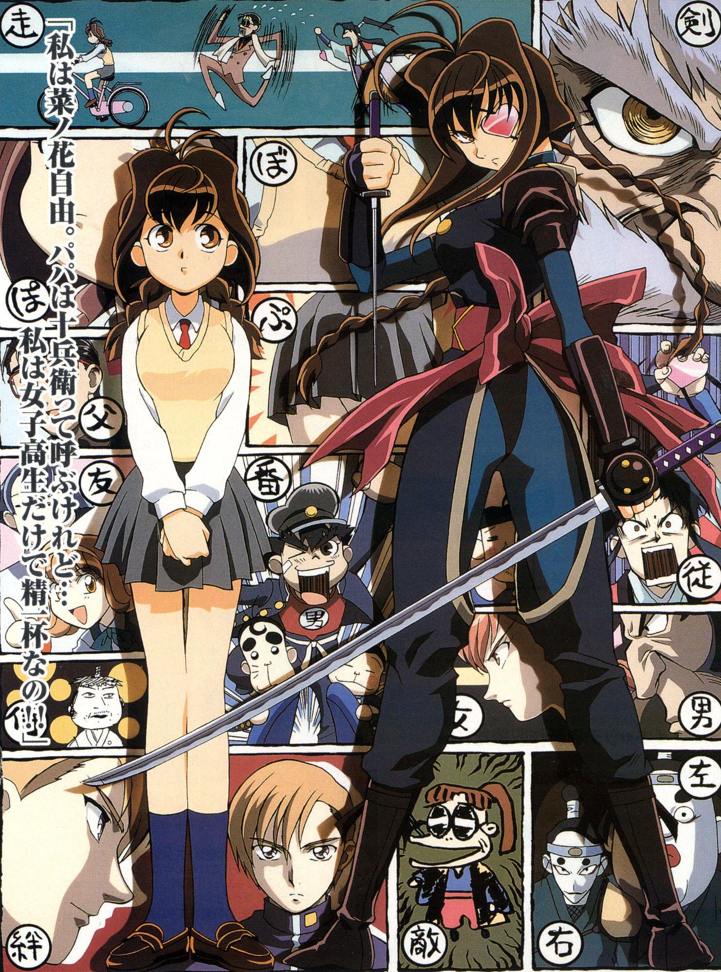 Znalezione obrazy dla zapytania jubei chan the ninja girl