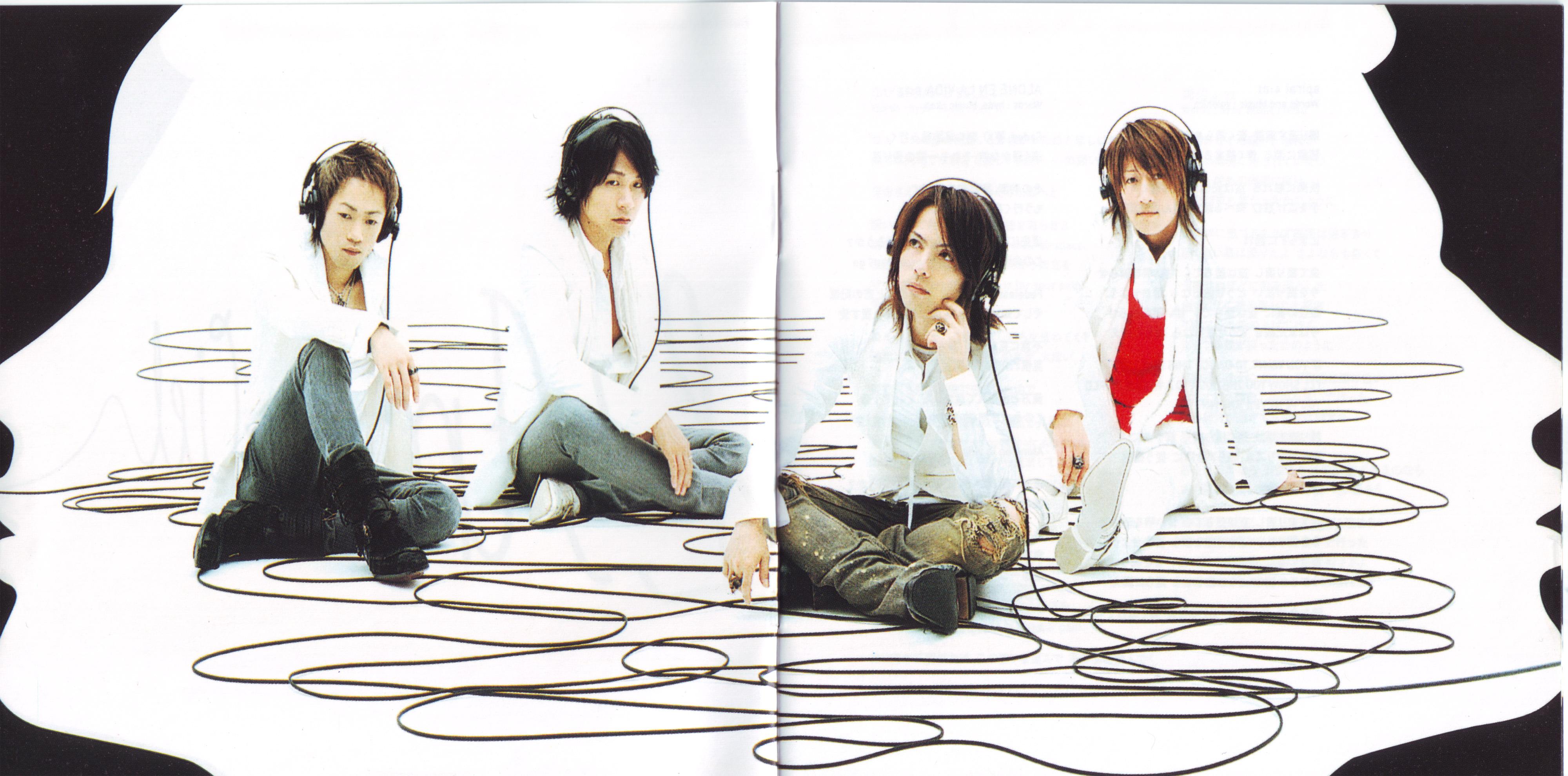 L'Arc~en~Ciel Album