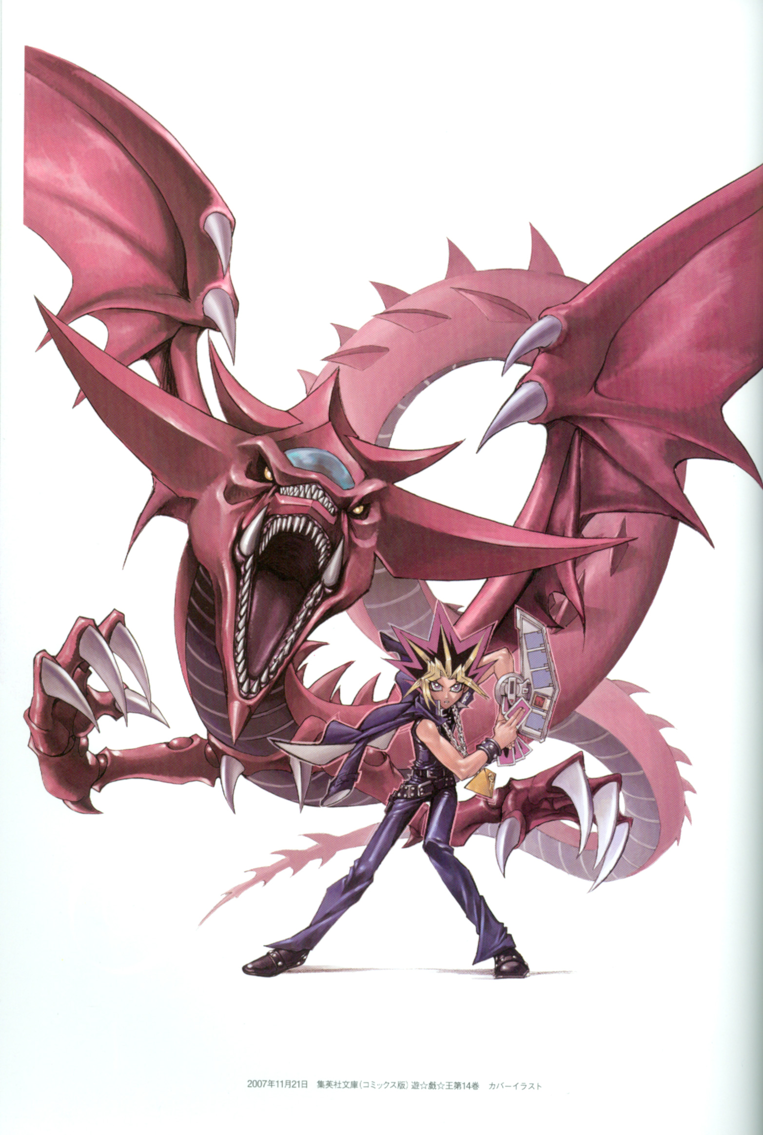 Slifer The Sky Dragon Wallpaper And Scan Gallery Minitokyo