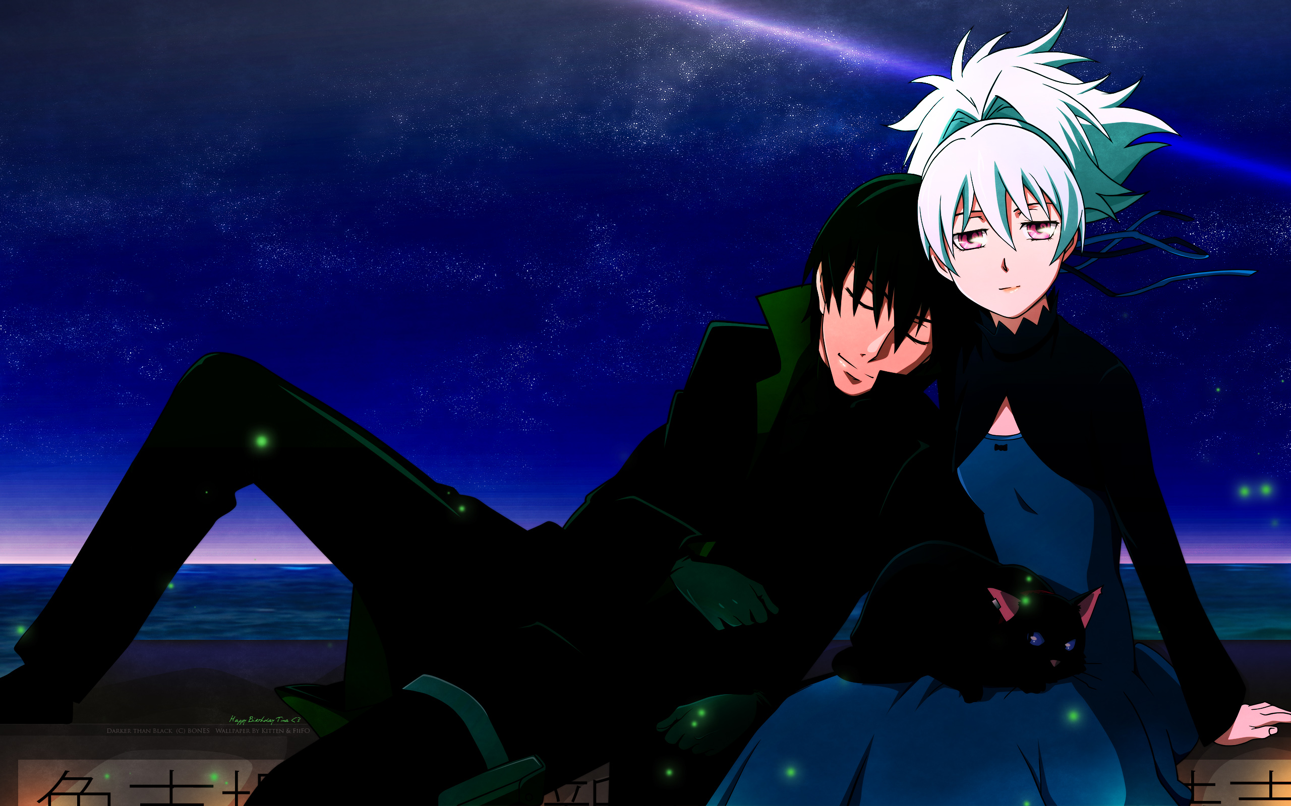 Darker Than Black Wallpaper And Scan Gallery Minitokyo