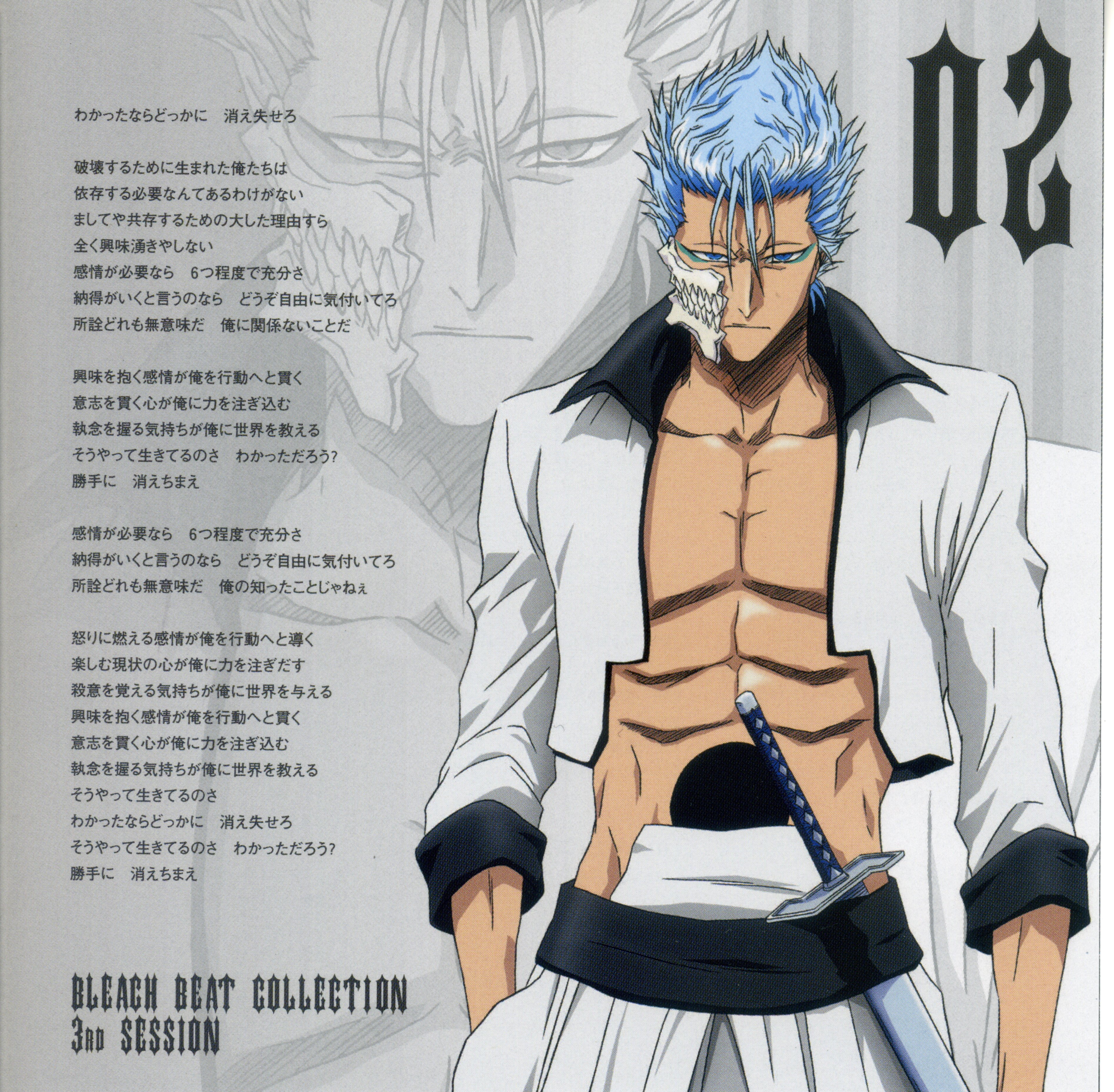 Bleach (Grimmjow Jeagerjaques)