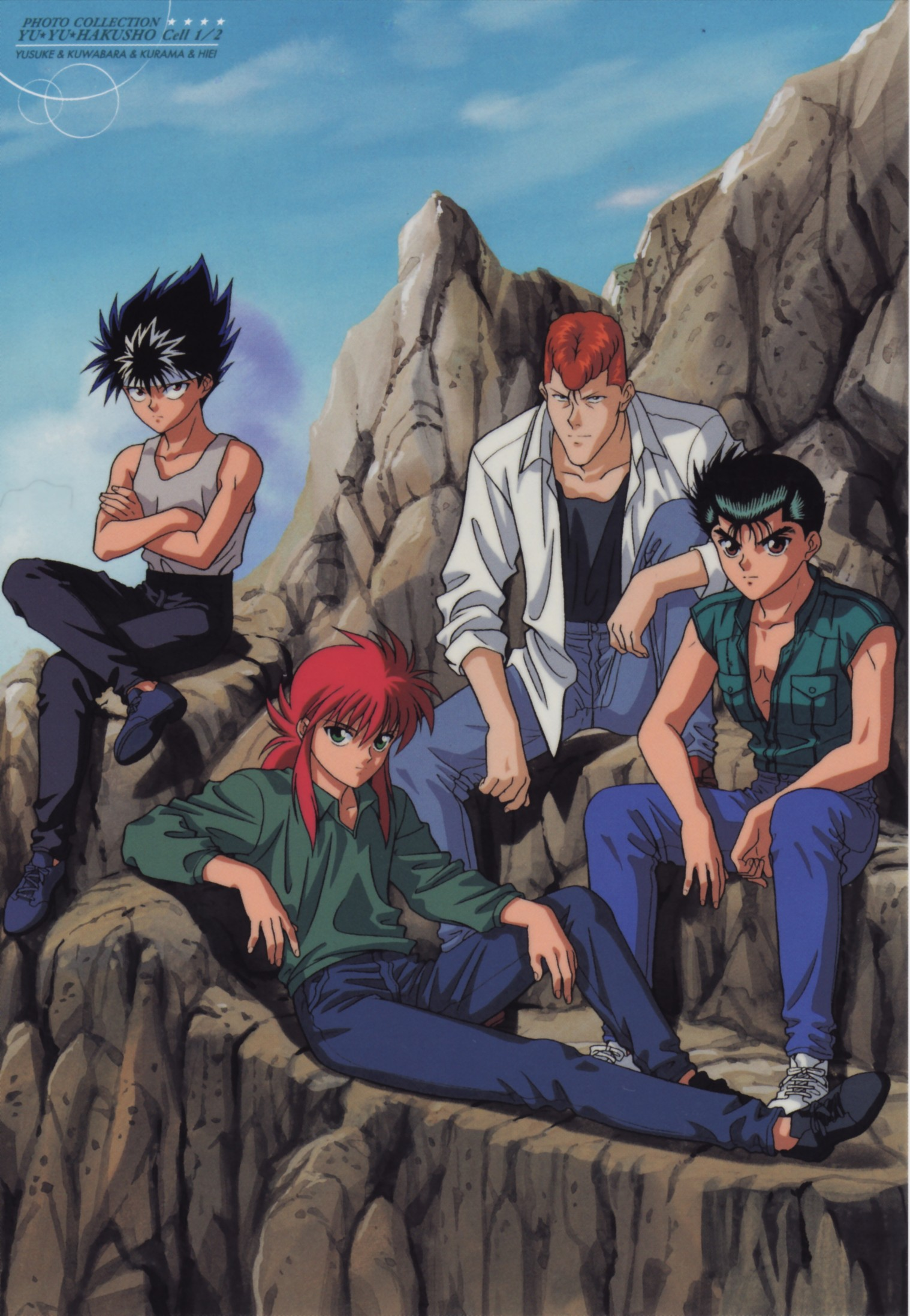 yu yu hakusho iphone wallpaper