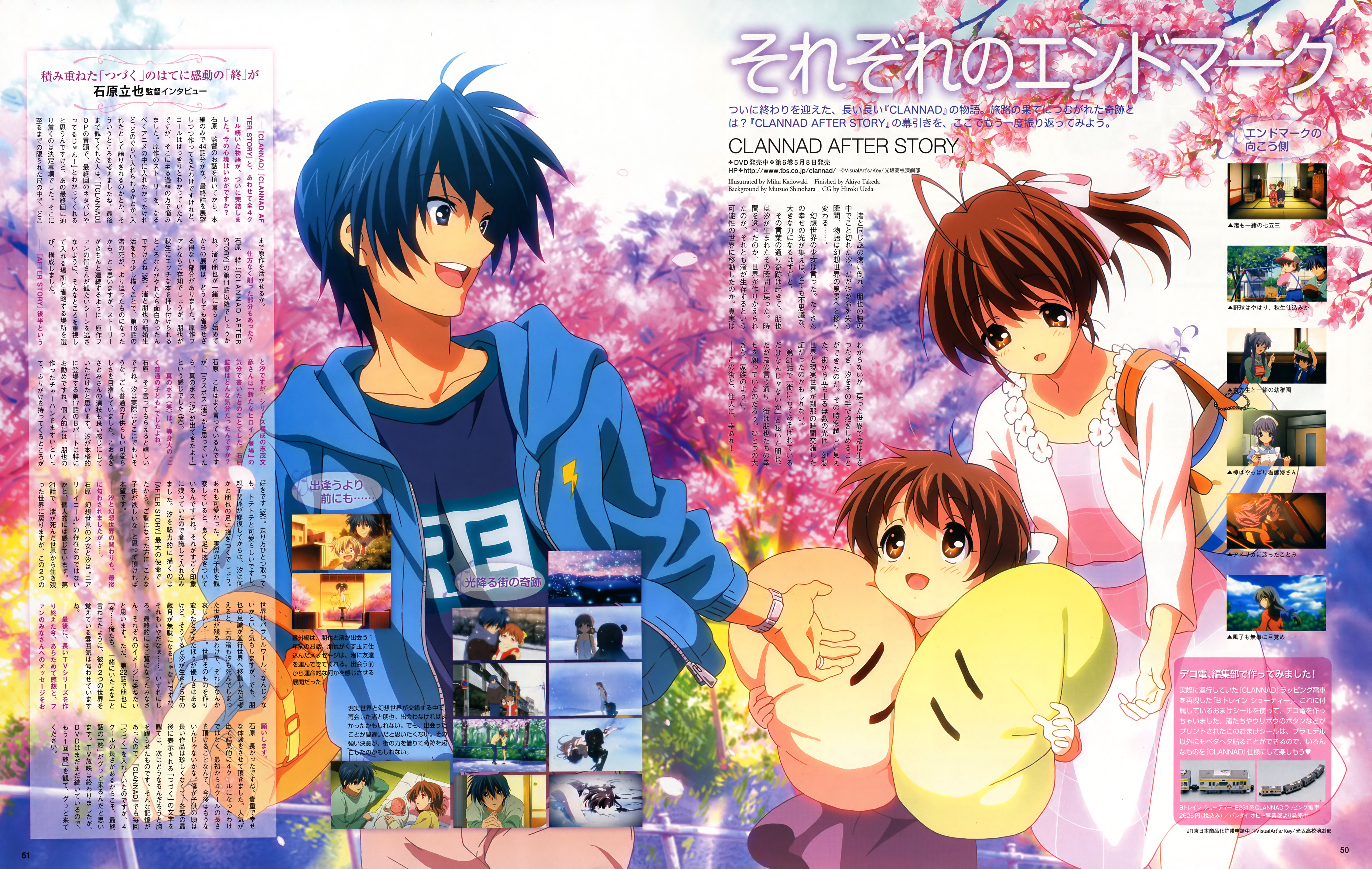 Clannad Sorezore No End Mark Minitokyo