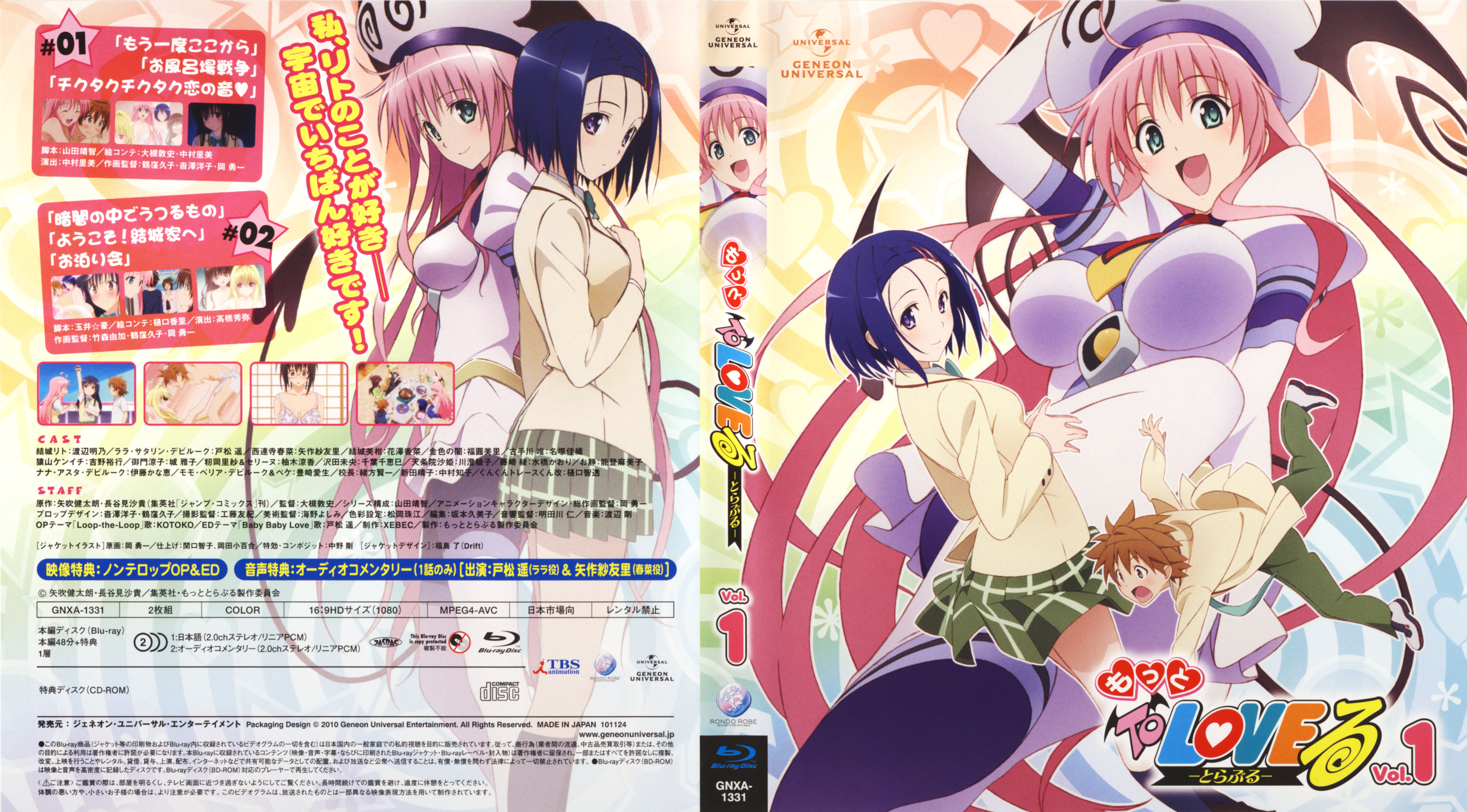 [Aporte]To Love Ru Todas la temporadas[Ovas][MF-MEGA][S/Cen]