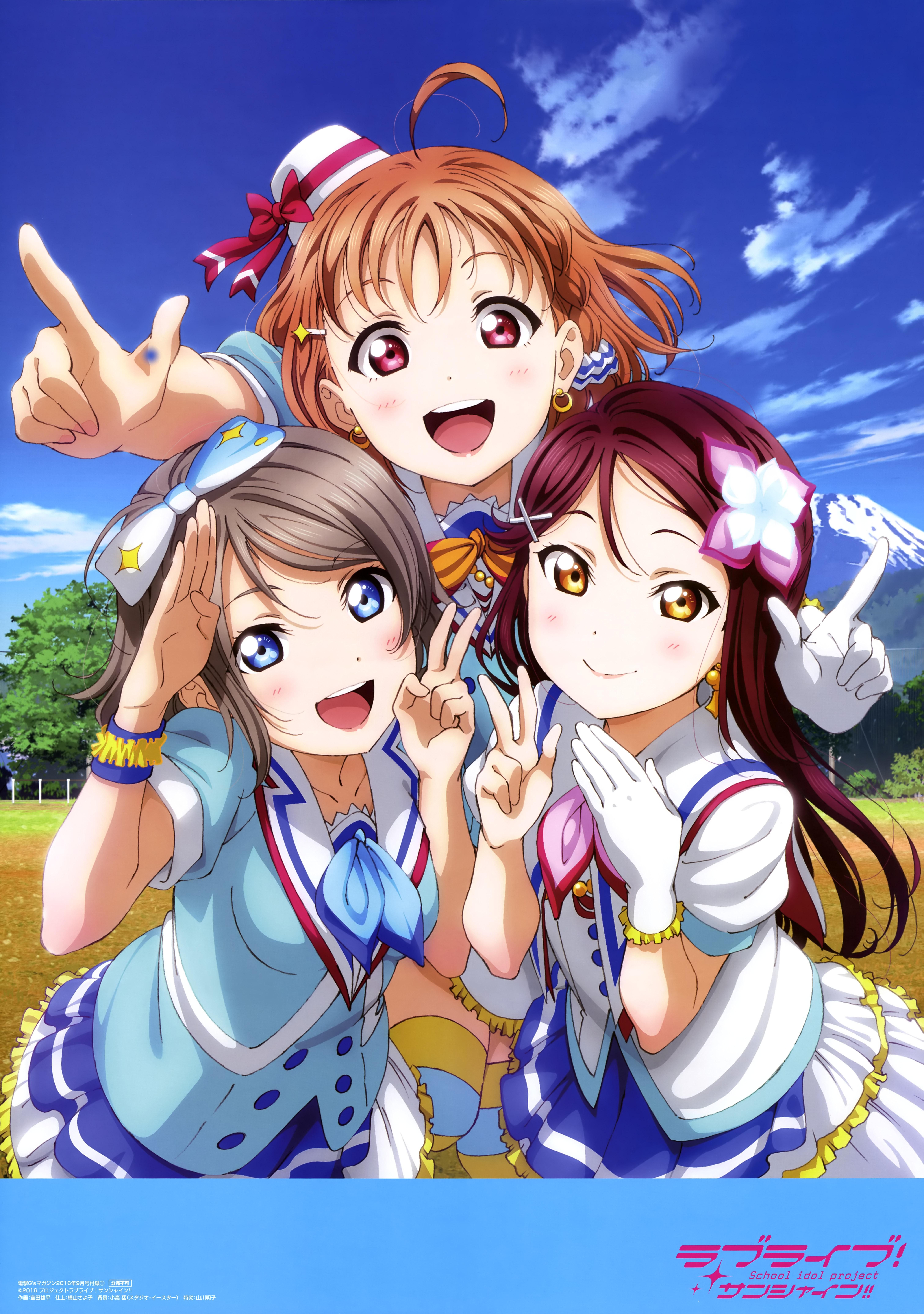 Love Live! Sunshine!! - Wallpaper and Scan Gallery - Minitokyo