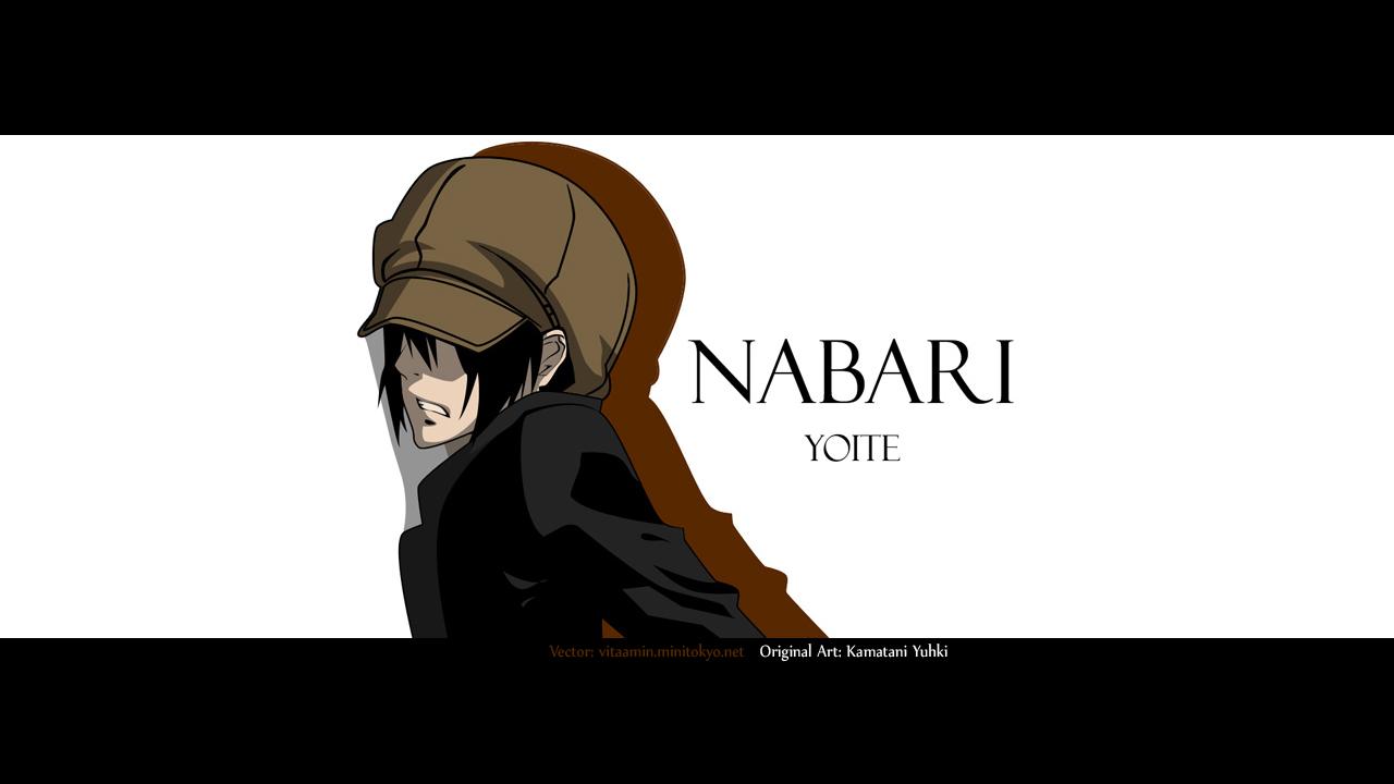 Nabari No Ou Characters Nabari no Ou: Yoite / ...