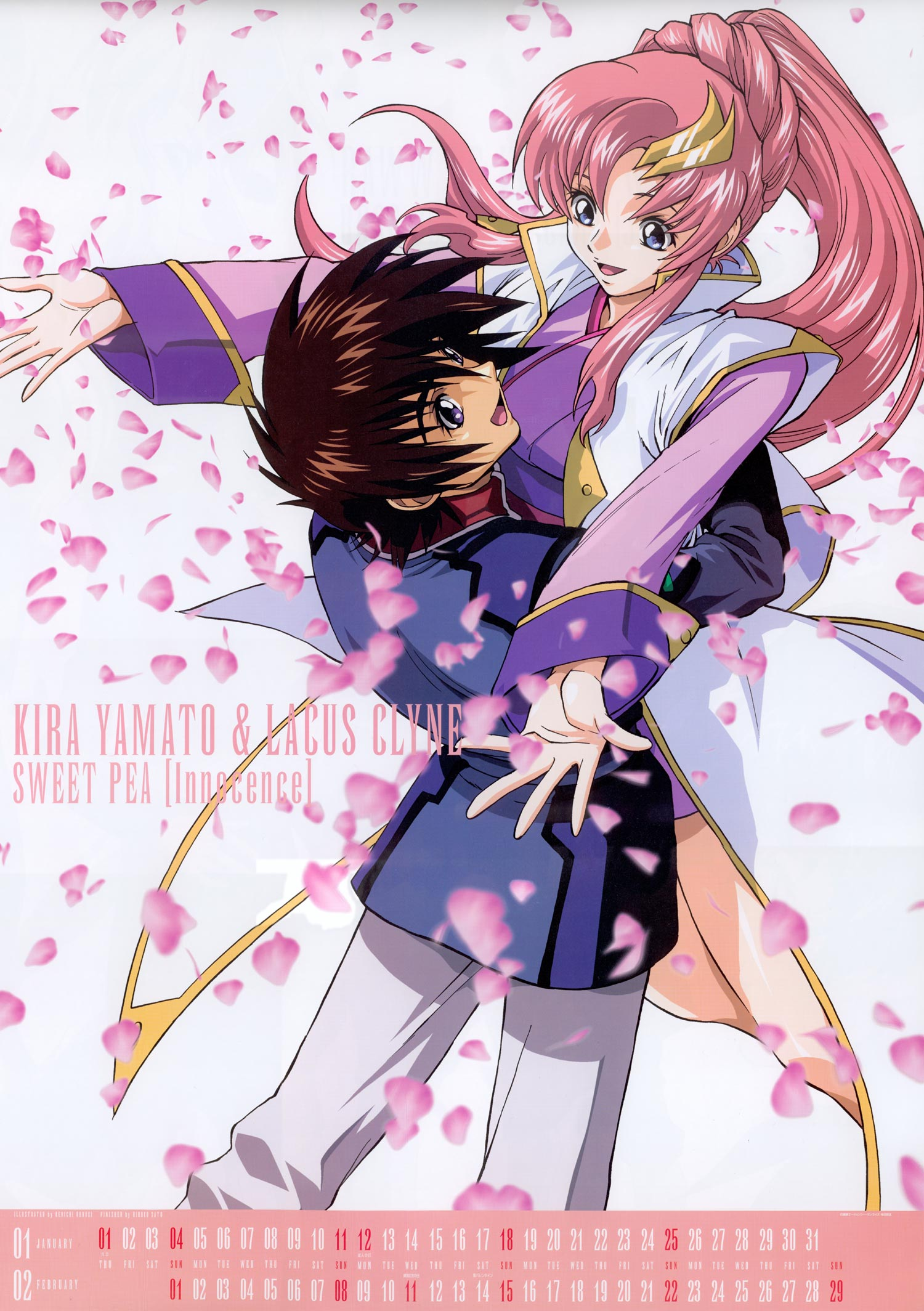 gundam seed kira and lacus relationship trust
