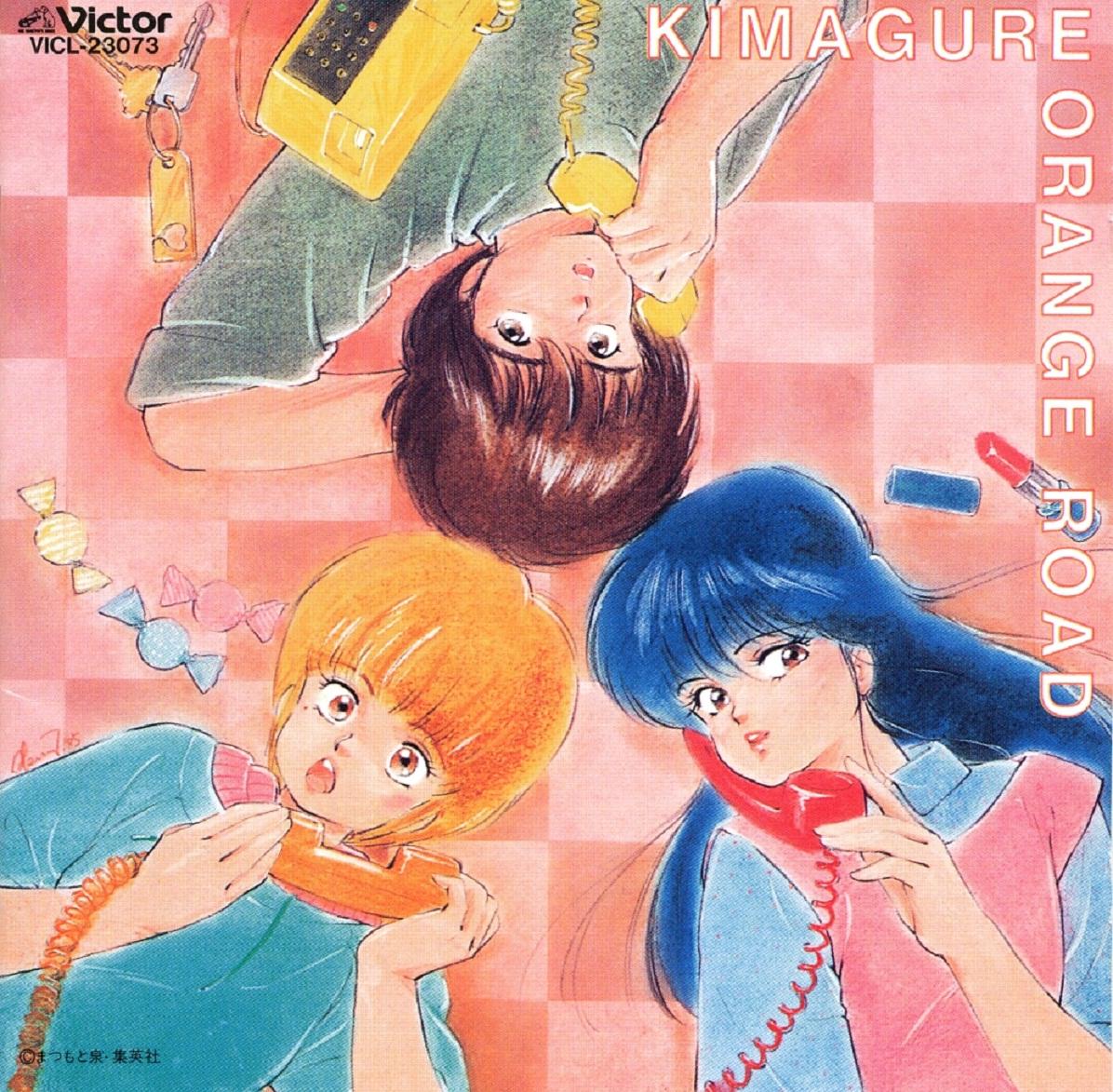 Kimagure Orange Road 25: Download Kimagure Orange Road: Madoka Ayukawa, Kyosuke