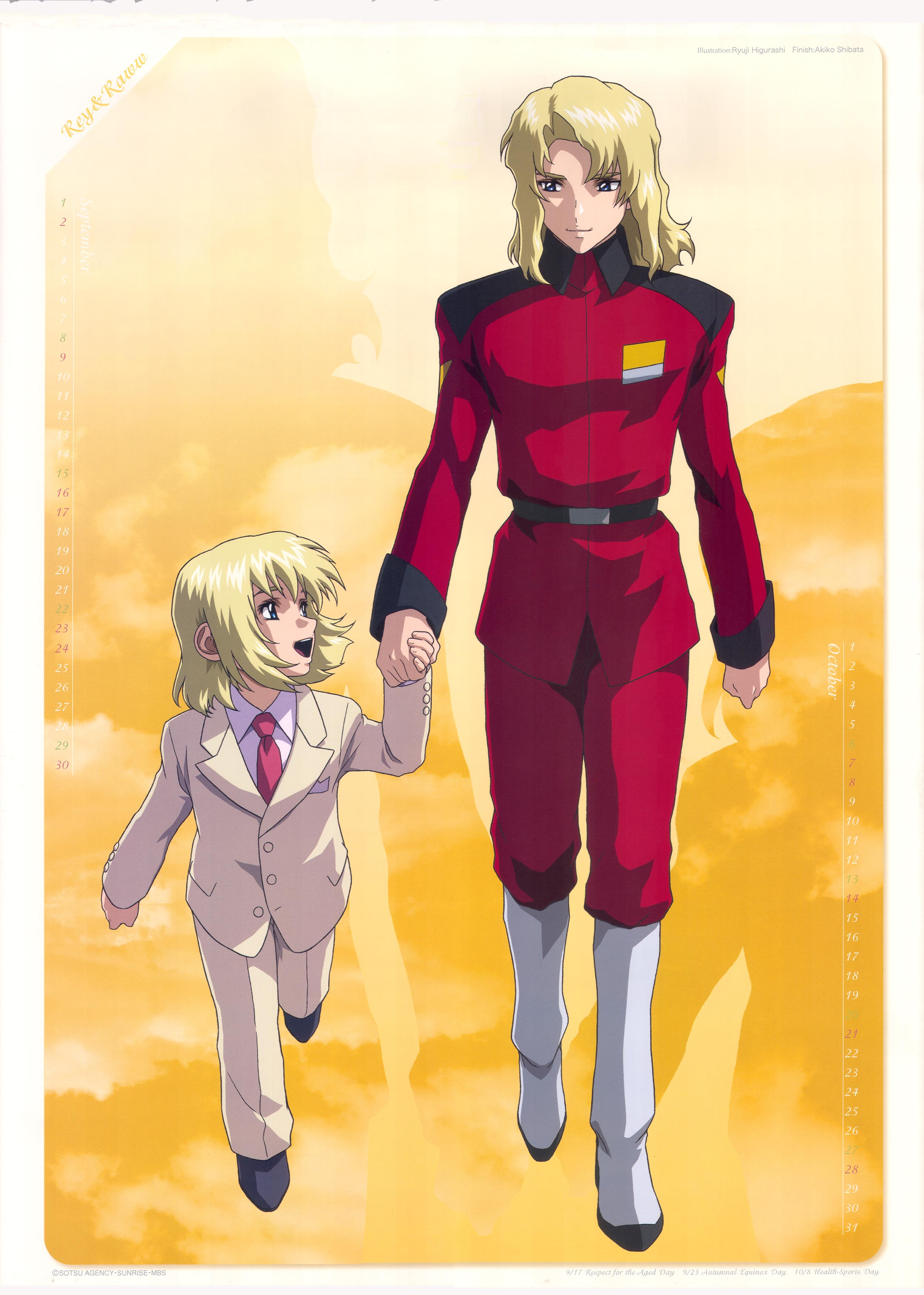 Mobile Suit Gundam Seed Destiny Vol 10 Special Edition Including T Shirt Movie HD free download 720p