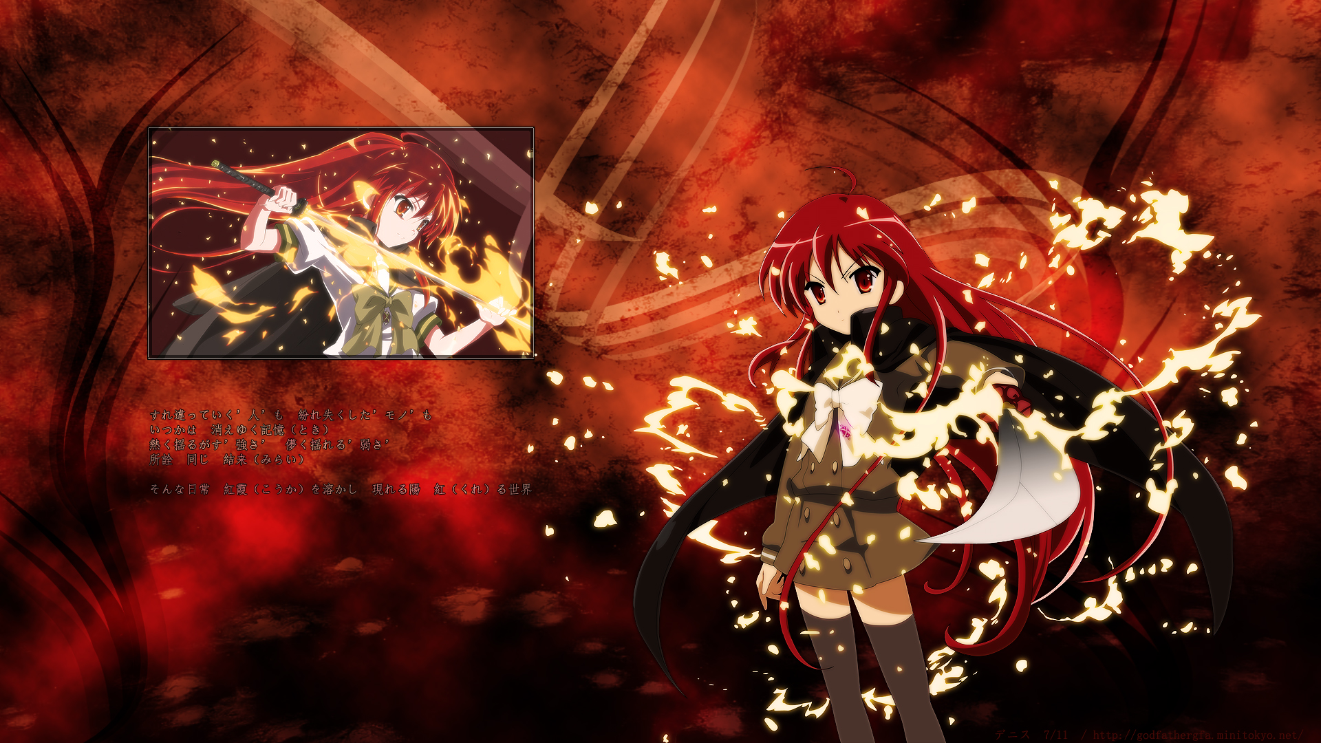 Download Shakugan no Shana Wallpaper: Stained red ...