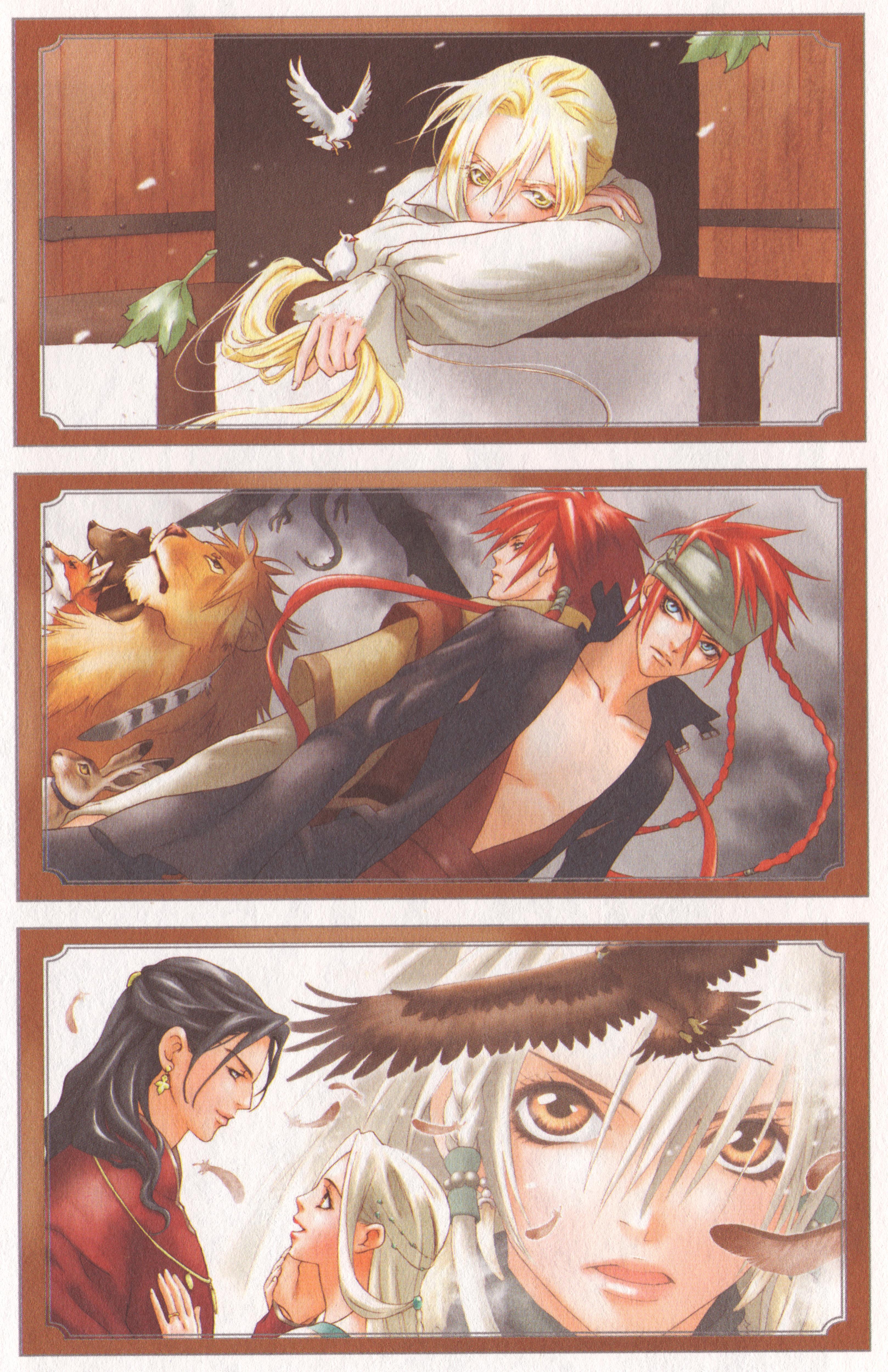 Grimms Manga: Grimms Manga 3 - Minitokyo