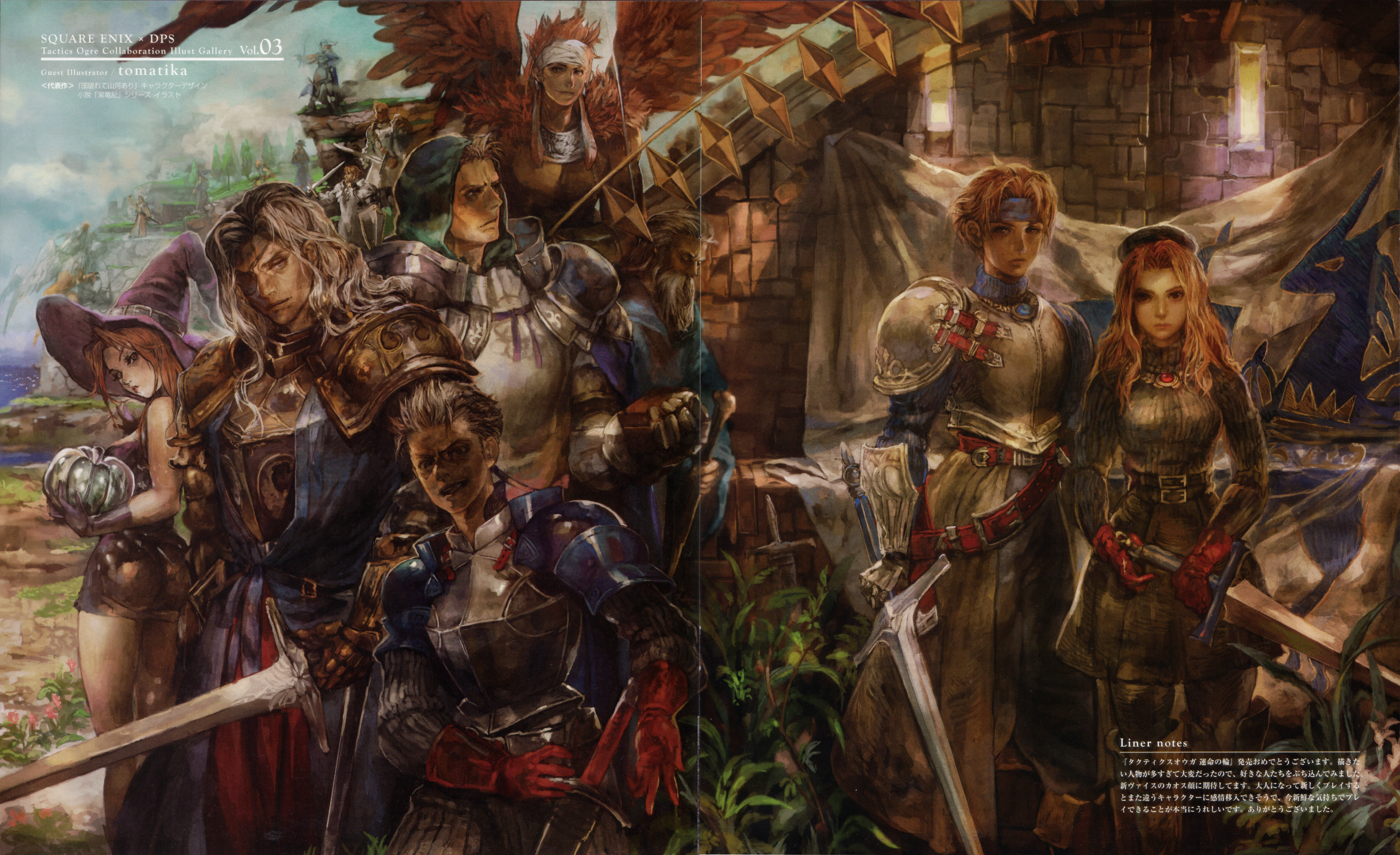 MY NEW FUCKING WALLPAPER ITT - Tactics Ogre Forums
