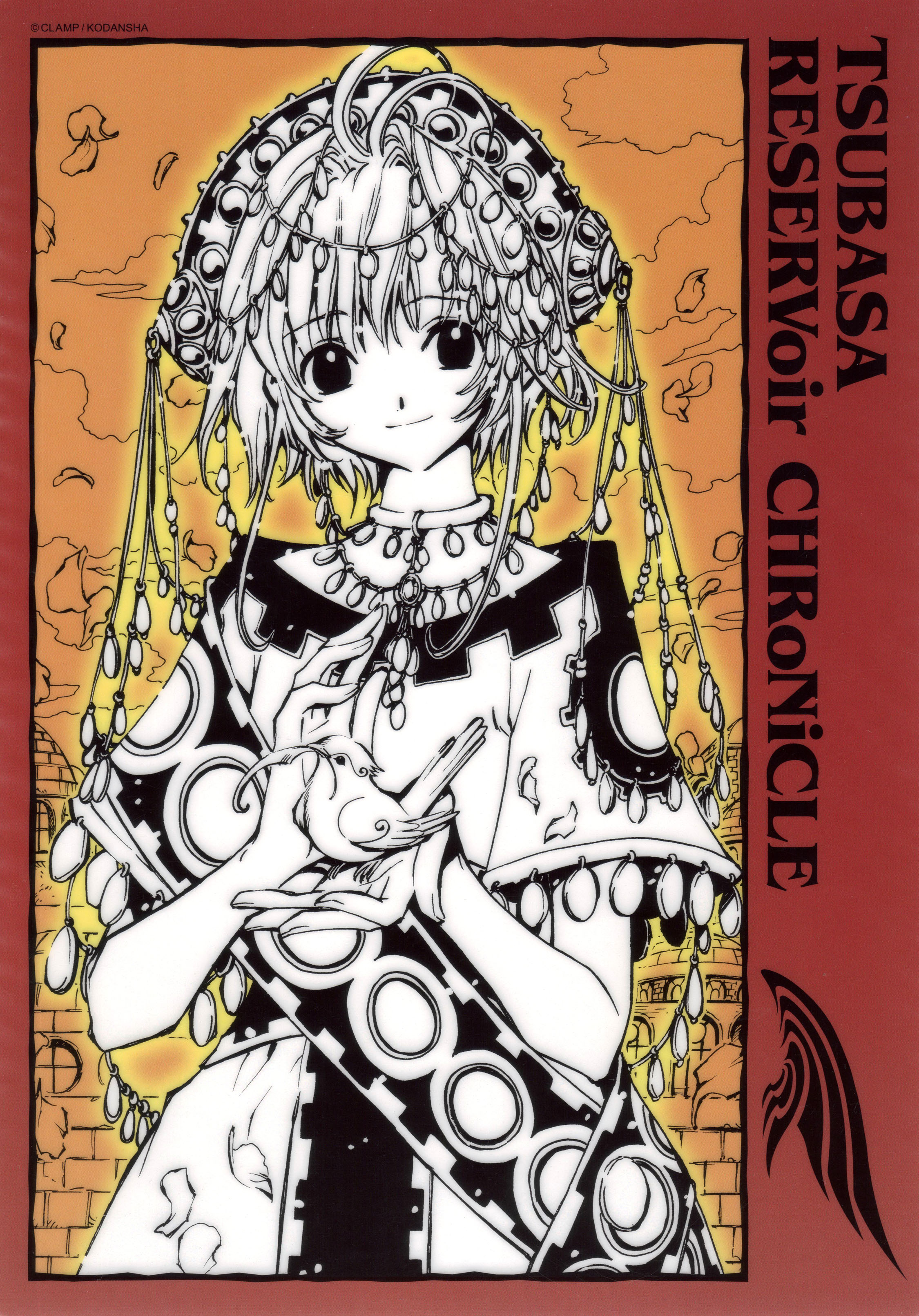 Tsubasa: Reservoir Chronicle, Vol. 4, Clamp, 034547791X, Book, Good