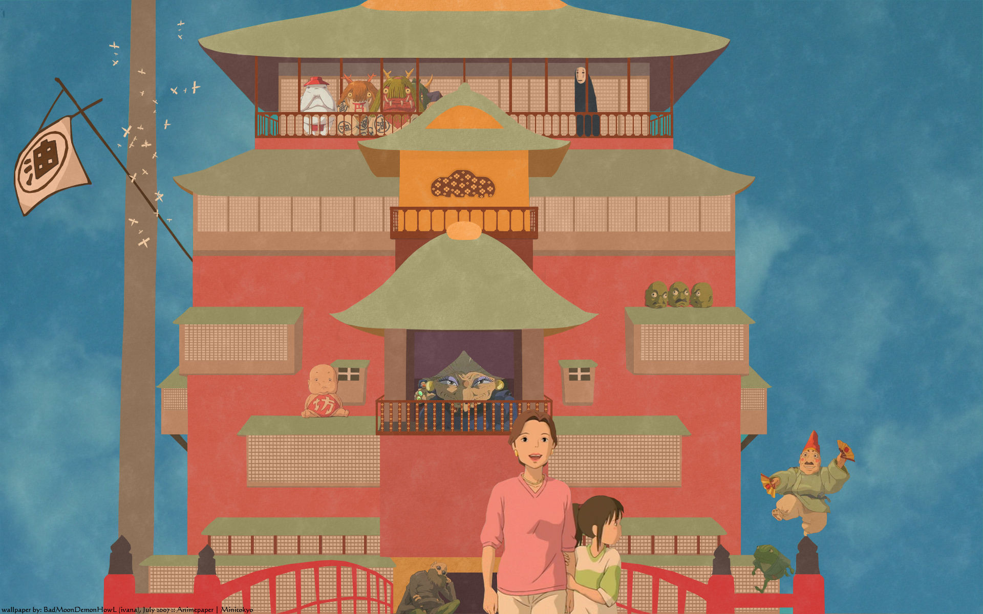 Spirited Away Wallpaper And Scan Gallery Minitokyo