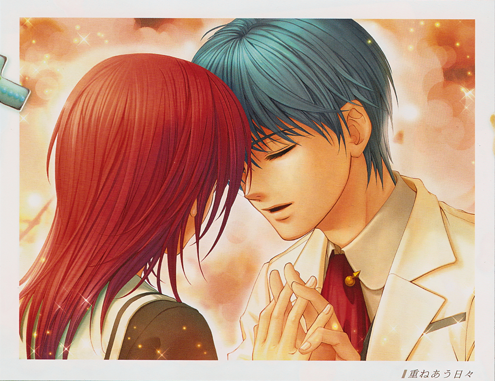 Anime love wallpapers and quotes tagalog